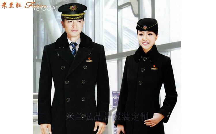 「航空高鐵大衣」采購批發市場優質高鐵大衣價格品牌廠商_米蘭弘