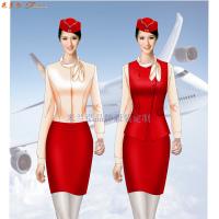「哈尔滨空姐服定制」航空公司空姐服新款套装图片_价格_厂家-4