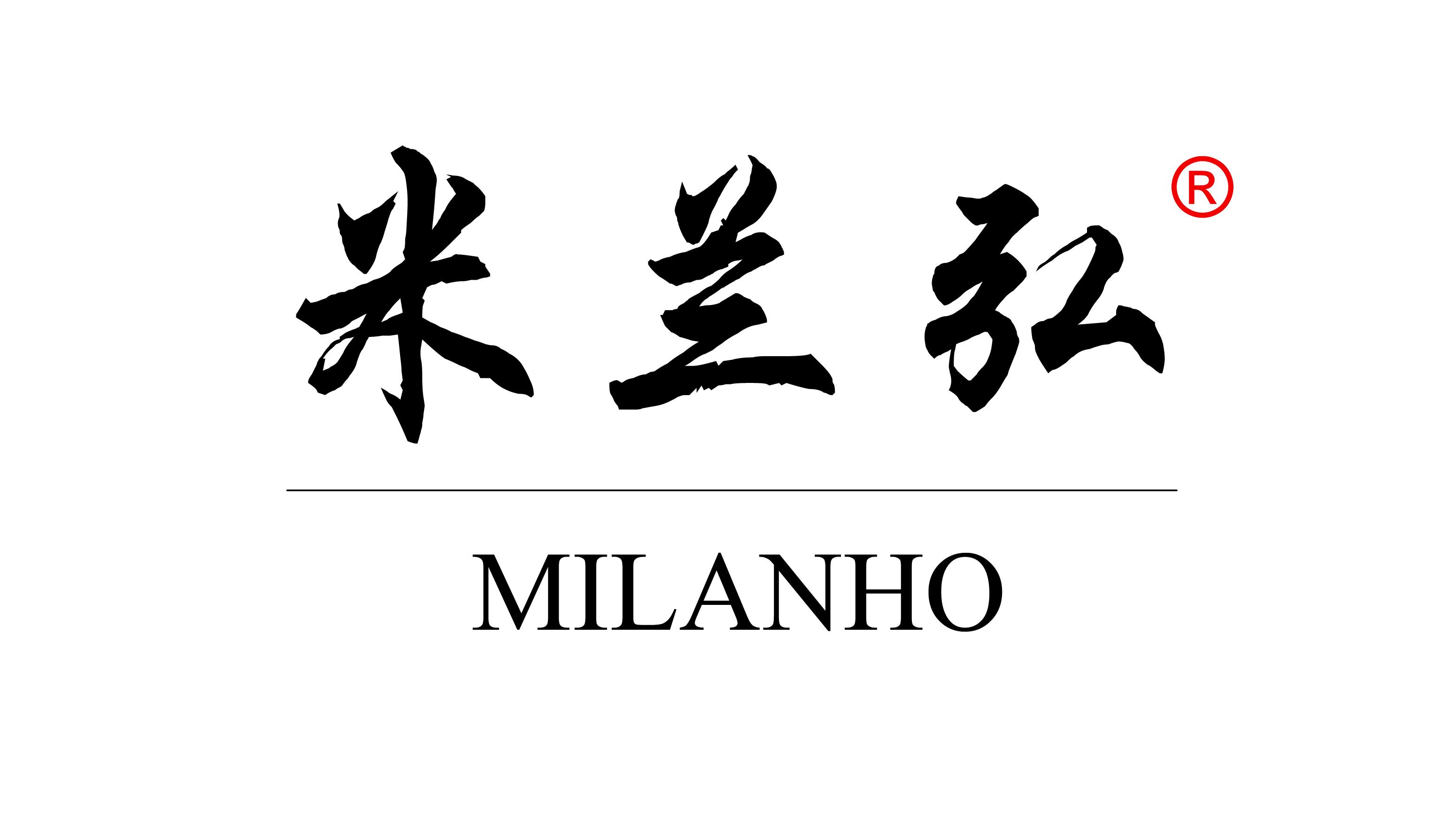 米蘭弘服裝公司品牌廠家