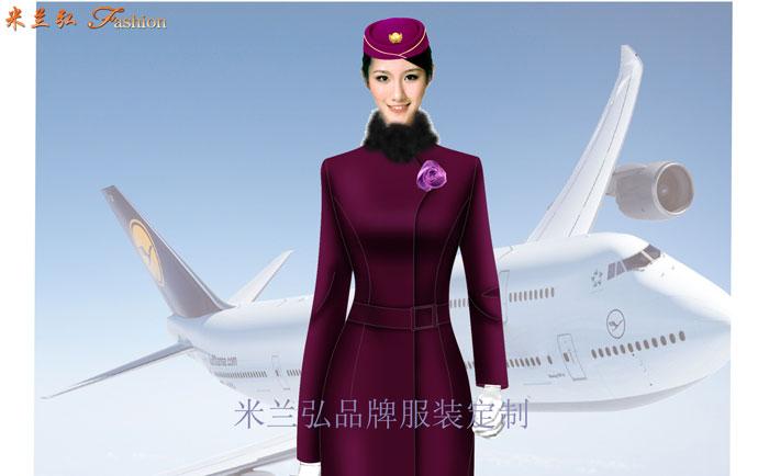 「北京空姐大衣訂制」選擇多年服裝生產經驗廠家-米蘭弘空姐服-1