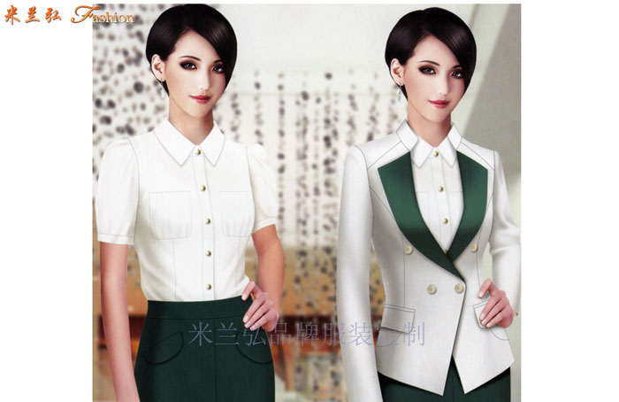 北京時尚職業裝訂制-通州城市副中心定做西服職業裝品牌-米蘭弘-1