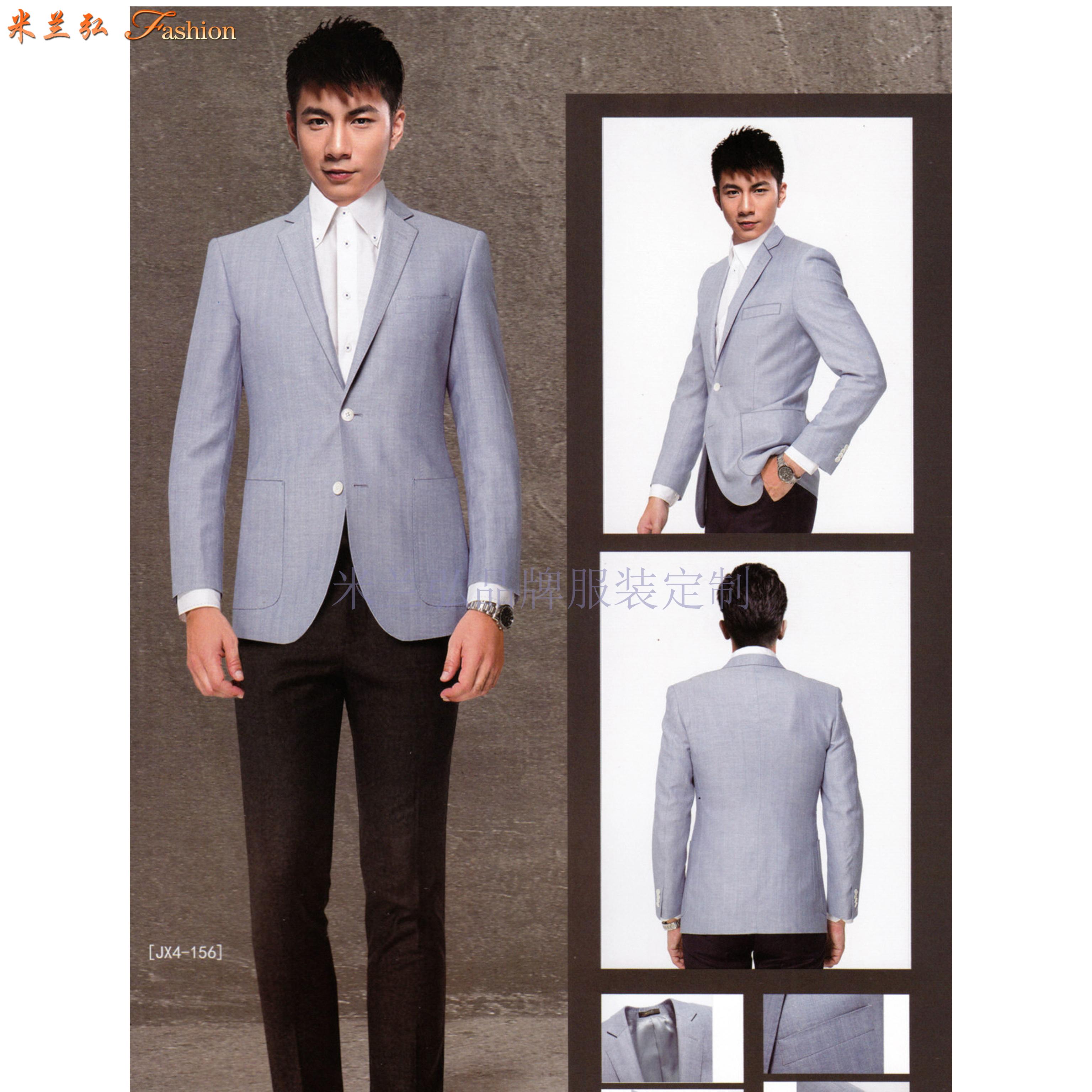 西服定做就選米蘭弘服裝訂制-符合于您氣質的西裝定制品牌-5