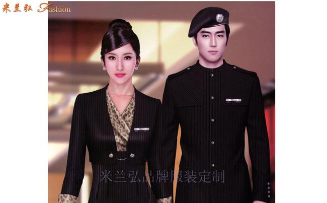 2012國際五星級酒店制服3--33