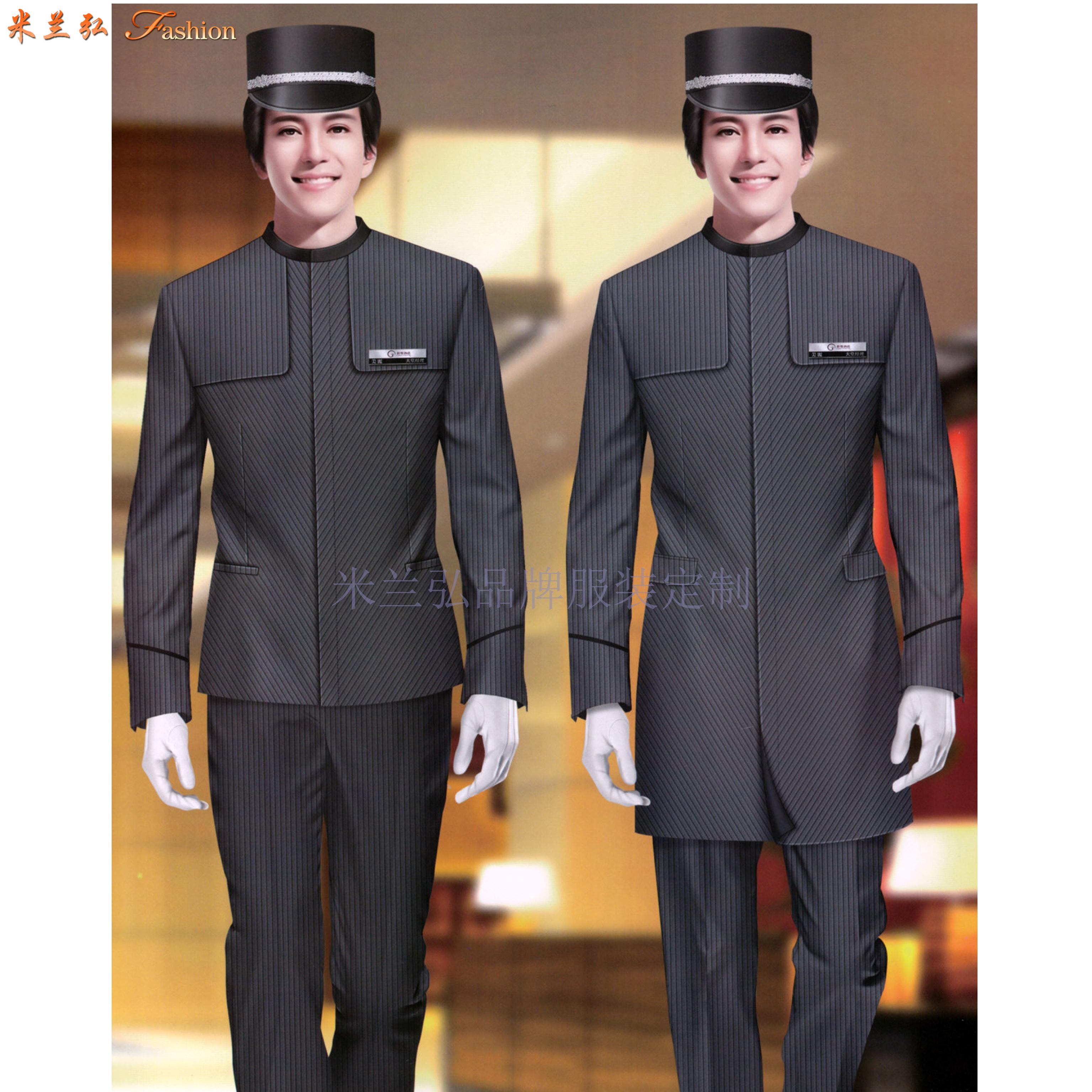 酒店工作服定做|廊坊賓館工裝定制廠家-——Top米蘭弘工服-3