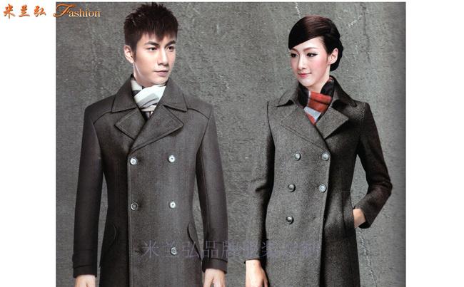 大衣定制價格多少?米蘭弘定做毛滌商務男女大衣價格低于699元-1