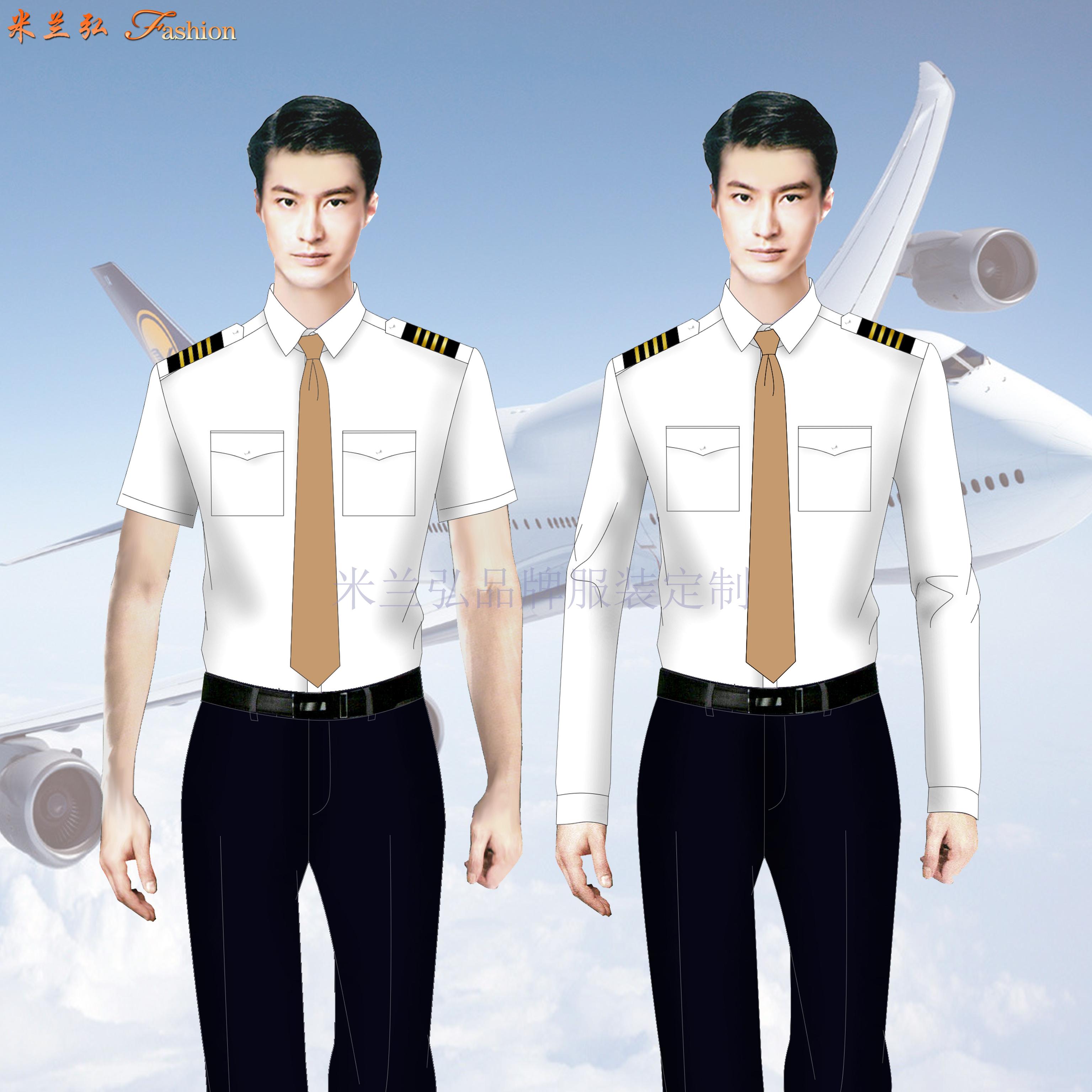 「天津空乘服裝定做」圖片_價格_流程_麵料_公司-最新送体验金网站空姐服-5