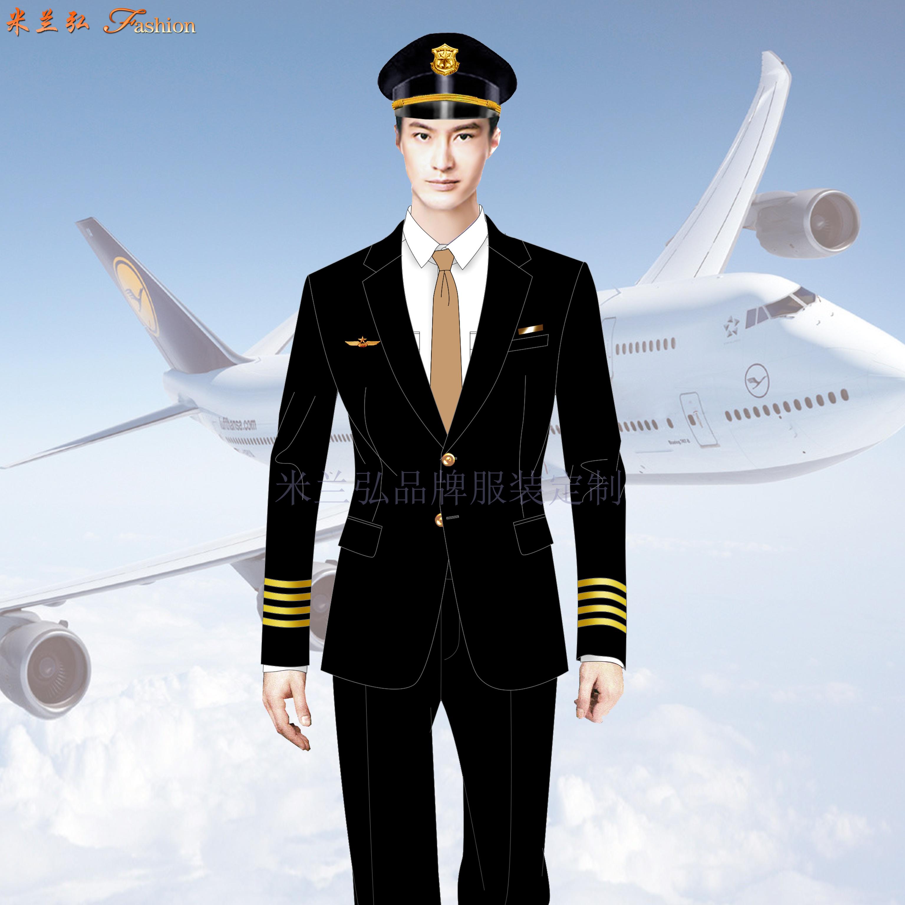 「天津空乘服裝定做」圖片_價格_流程_麵料_公司-最新送体验金网站空姐服-6