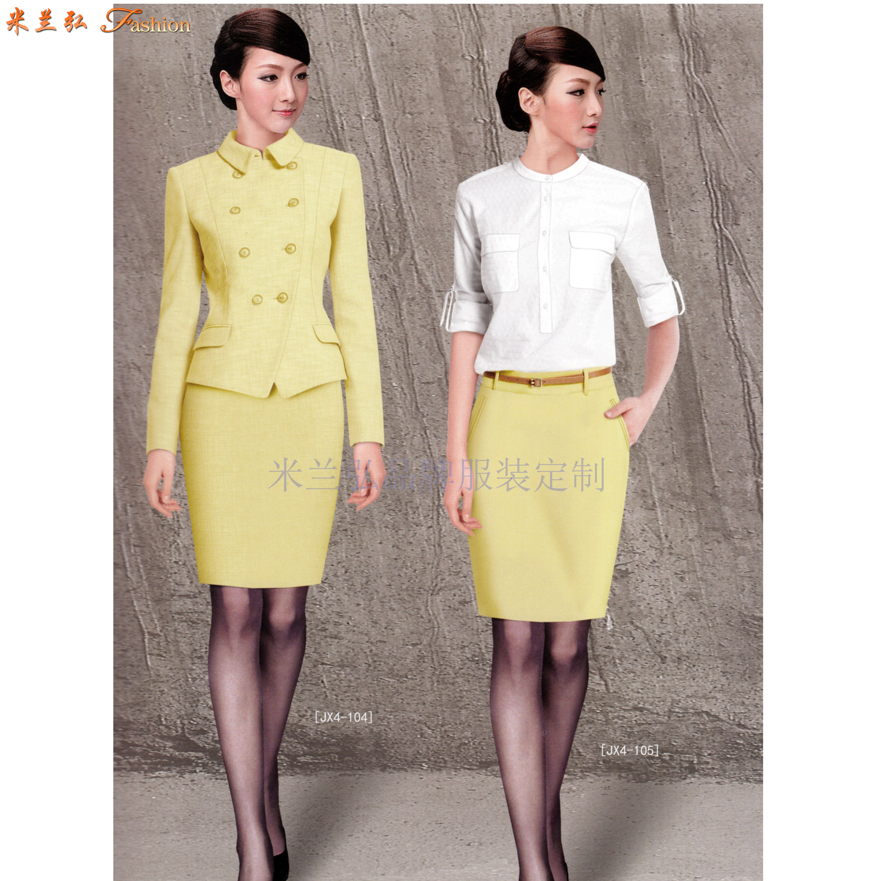 廊坊时尚职业装订做|秋冬新款女式两件套搭配毛涤哔叽职业西服-3