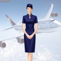 空姐连衣裙制服图片|高铁乘务员中式立领连衣裙定做-蓝冠注册-4