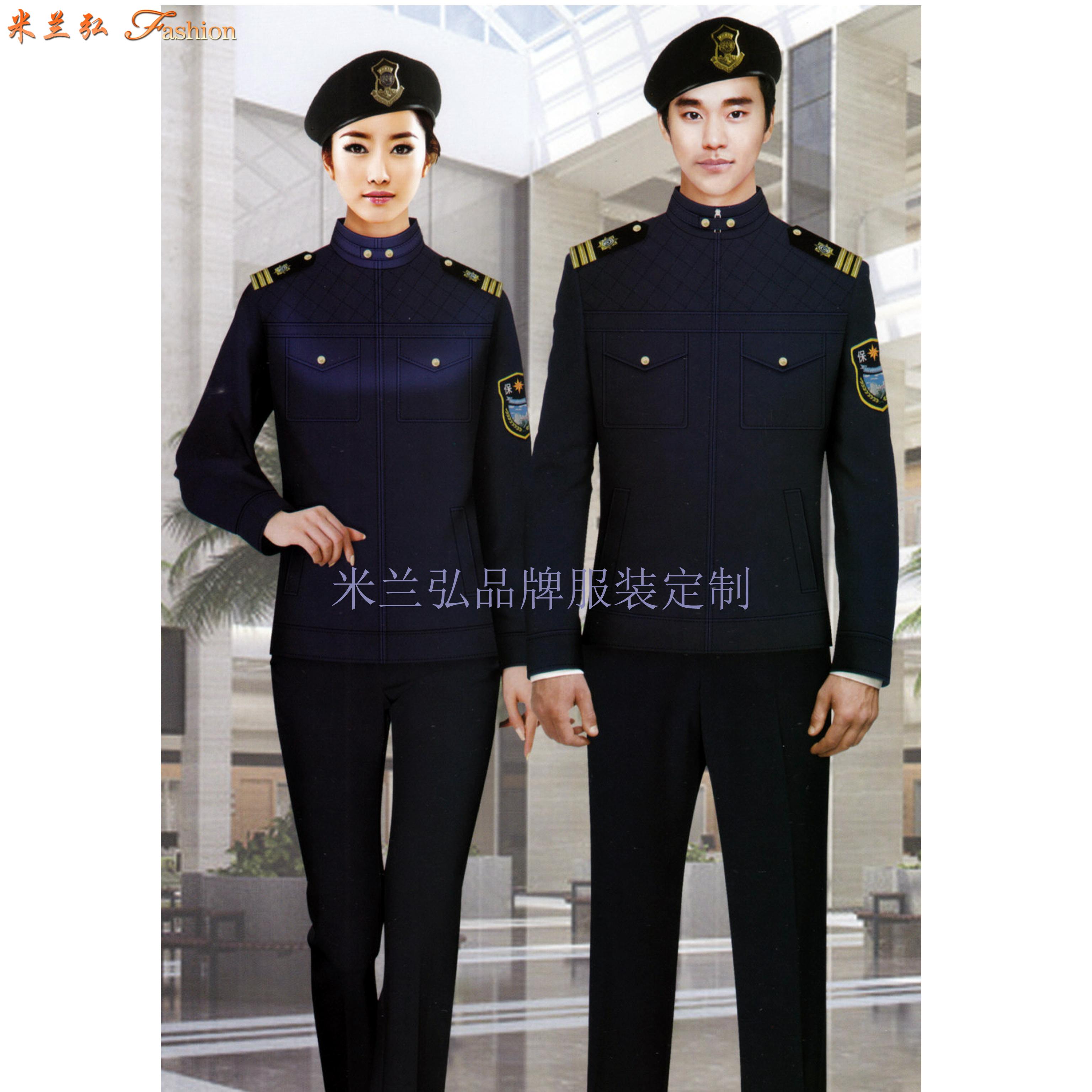 保安服定做廠家|米蘭弘新款價格低質量好的物業酒店安保制服-1