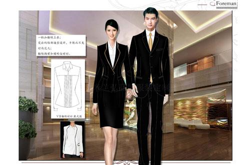 20121122辽宁盘锦假日酒店服装设计方案13