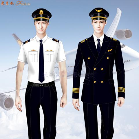 省航空集团5