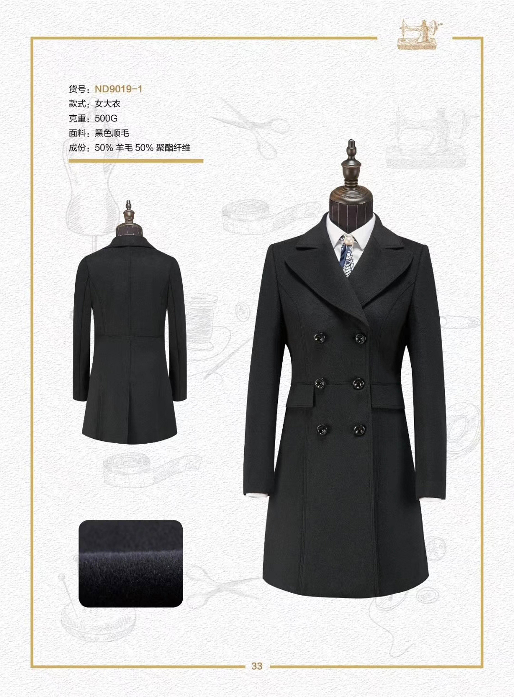 米蘭弘現貨供應供應女士修身單排扣雙排扣羊毛大衣-1