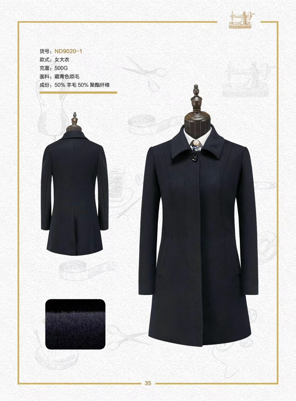 米蘭弘現貨供應供應女士修身單排扣雙排扣羊毛大衣-2