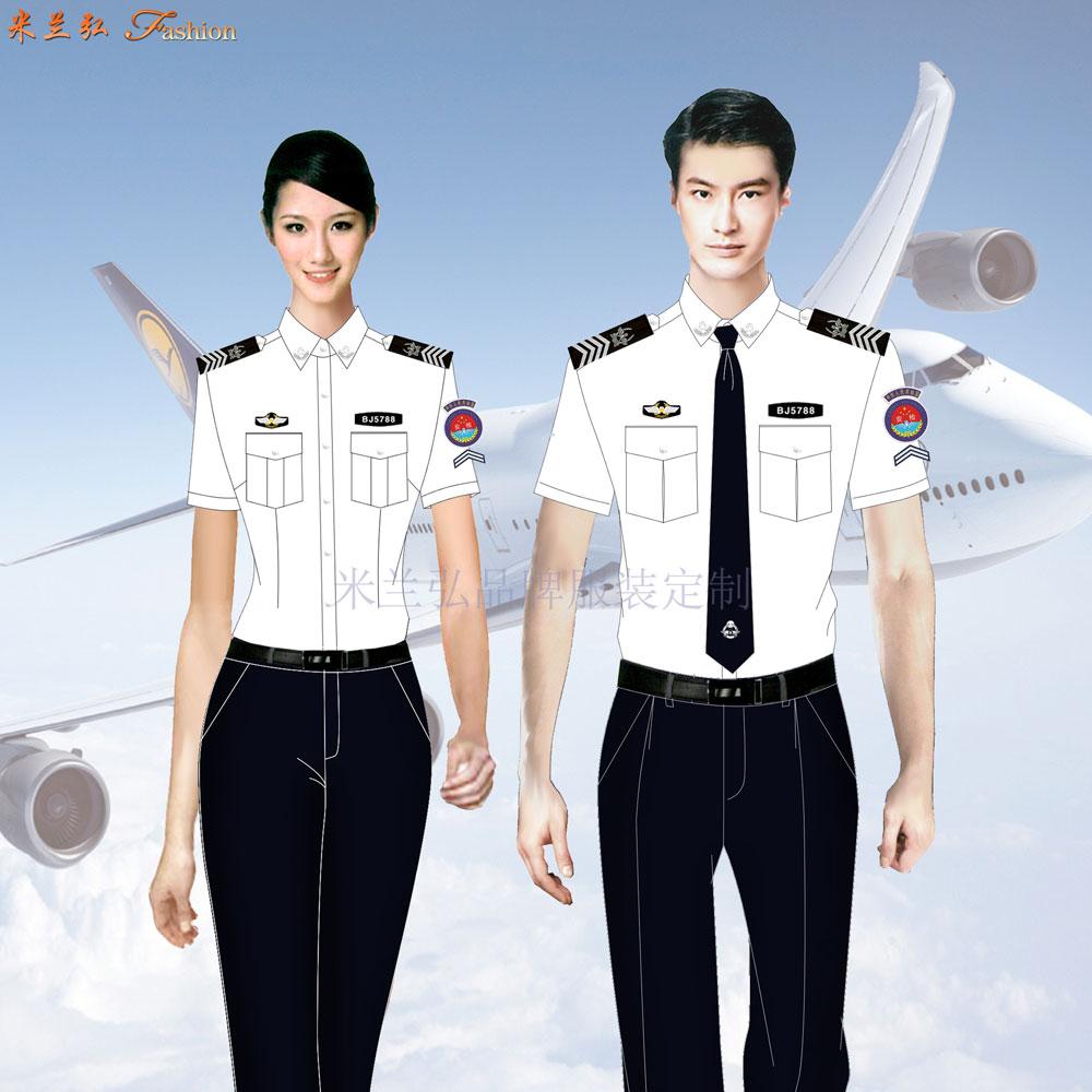 民航机场安检服定制|10式机场安检服定做|大兴机场安检服-1