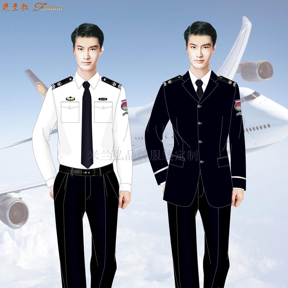 民航机场安检服定制|10式机场安检服定做|大兴机场安检服-3