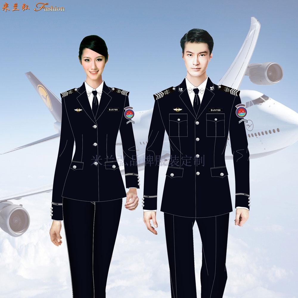 民航机场安检服定制|10式机场安检服定做|大兴机场安检服-4