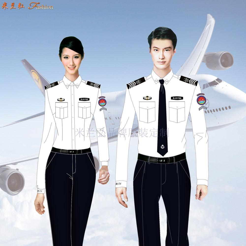 民航机场安检服定制|10式机场安检服定做|大兴机场安检服-5