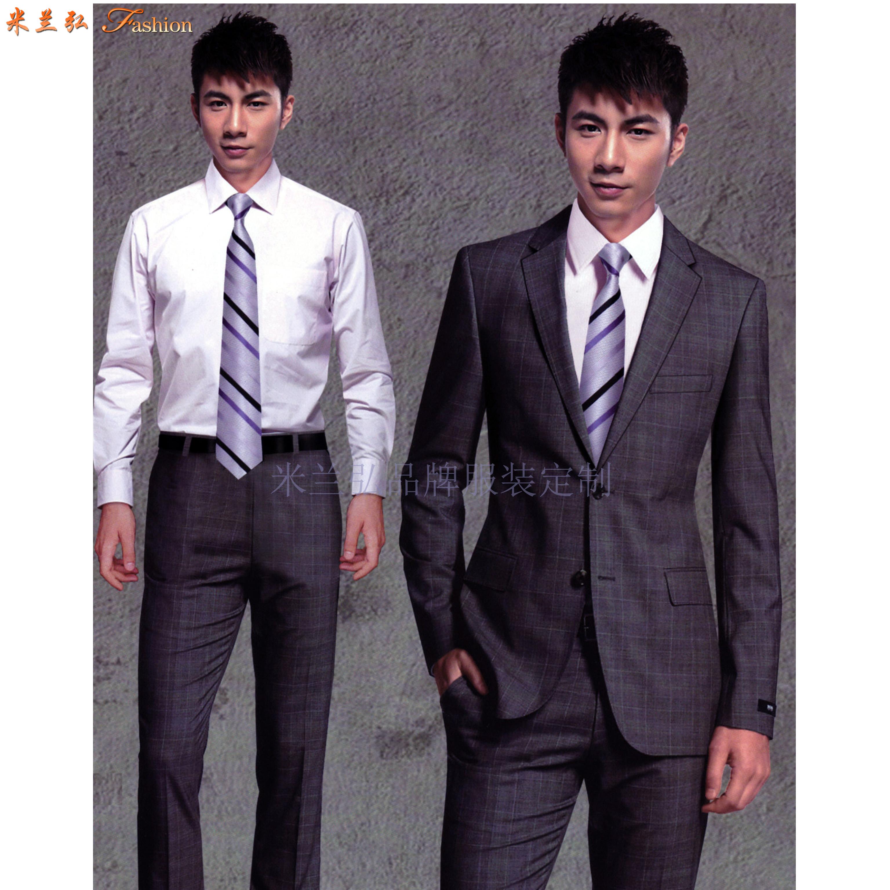 北京品牌西服定制_王府井西服定制價錢_西單量體定做毛料西裝-2