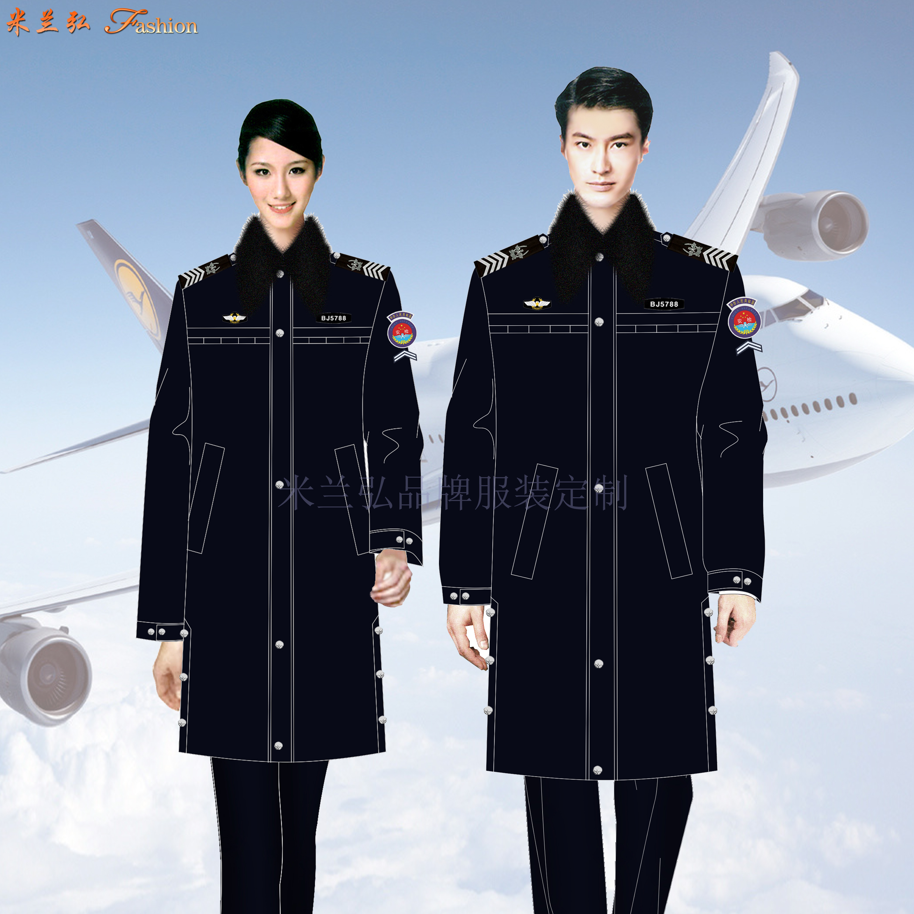 安檢服羊毛大衣定做_機場安檢員大衣訂制_民航安檢棉服定制-4