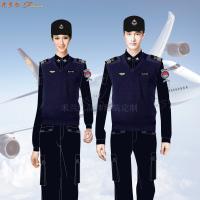 陕西量身定制机场安检服_10CA安检服订制_09式夹克安检服定做-2