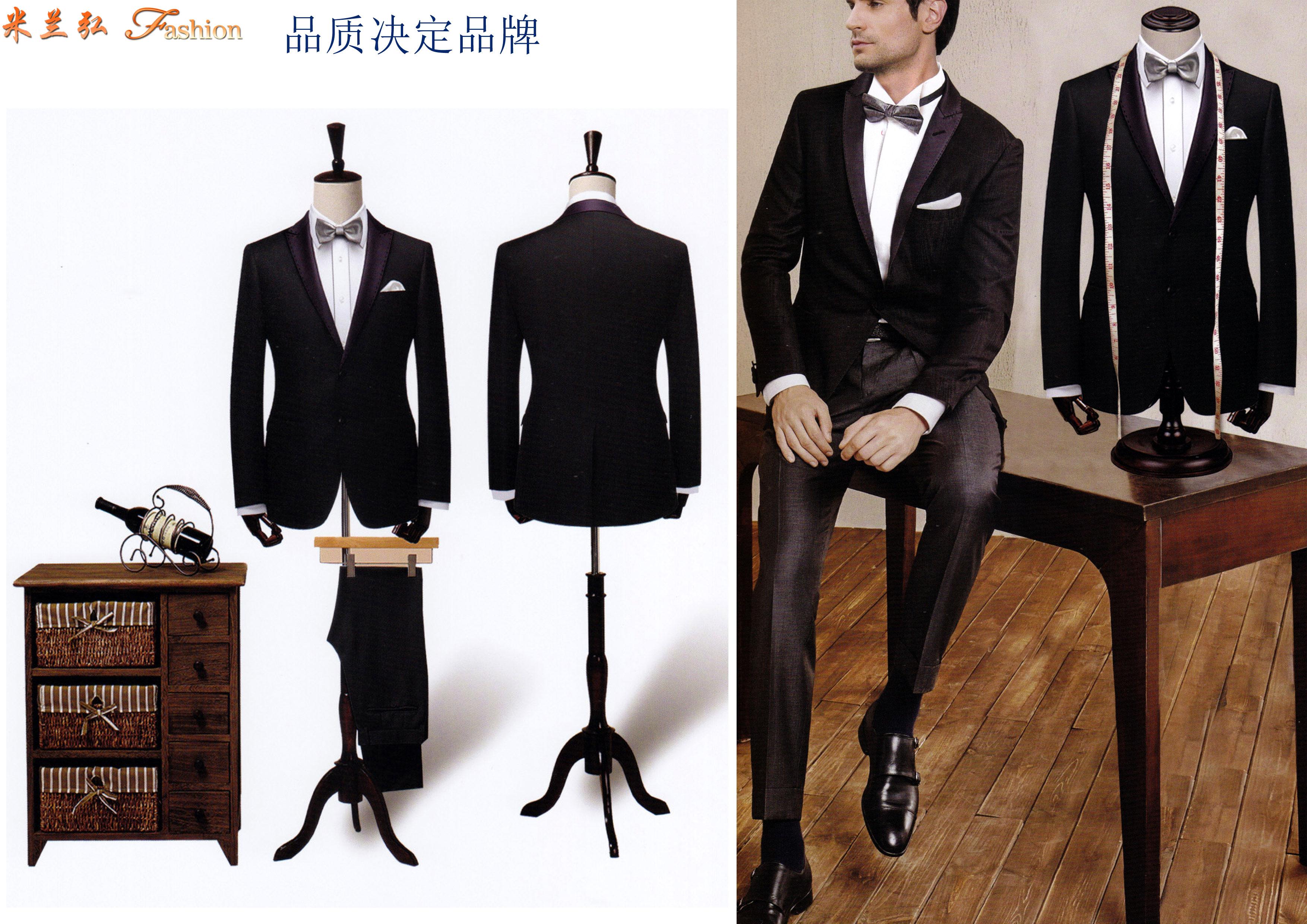 北京量身定制品牌西服_北京西裝定做_北京羊毛西服訂制-1