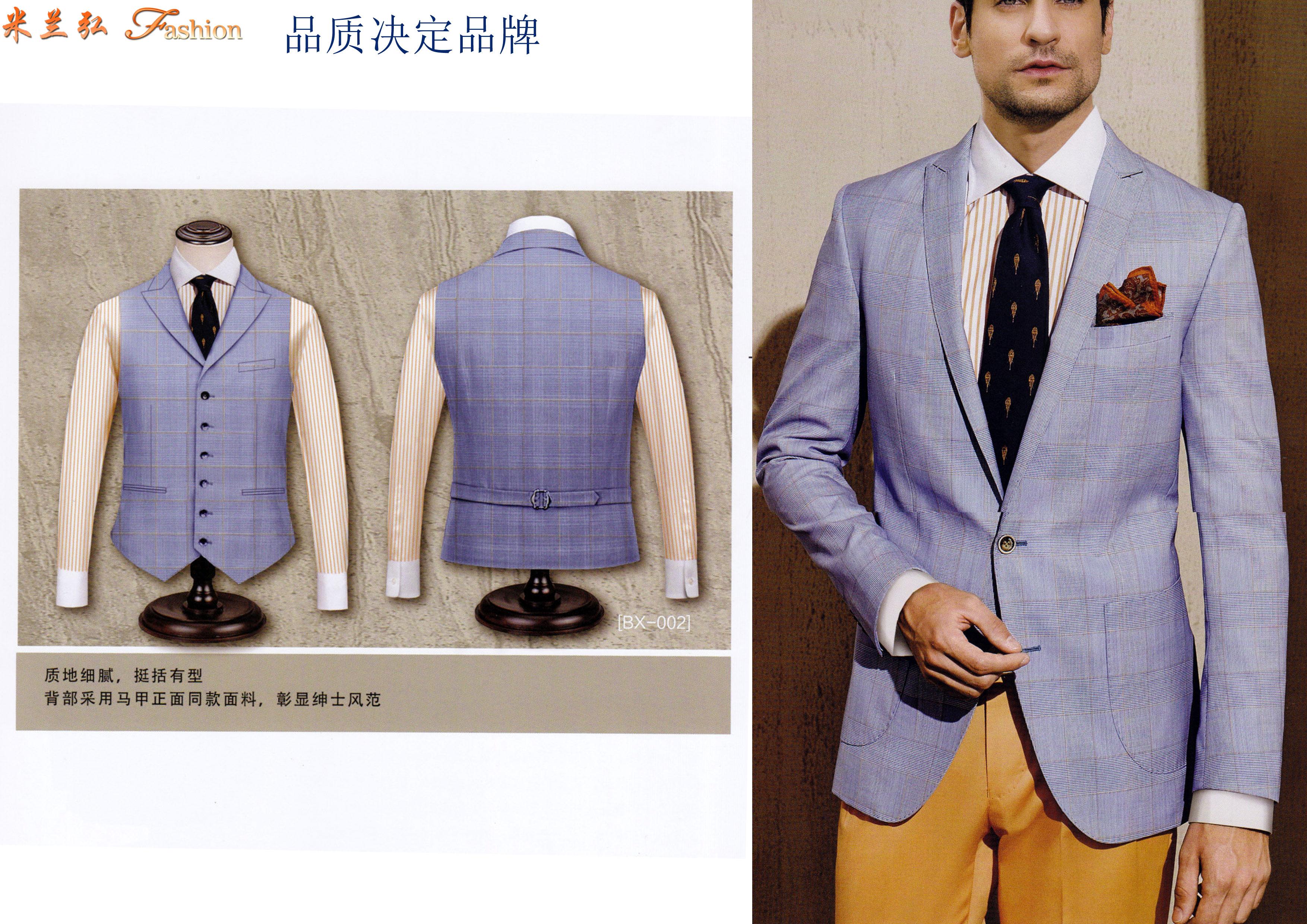 北京量身定制品牌西服_北京西装定做_北京羊毛西服订制-2