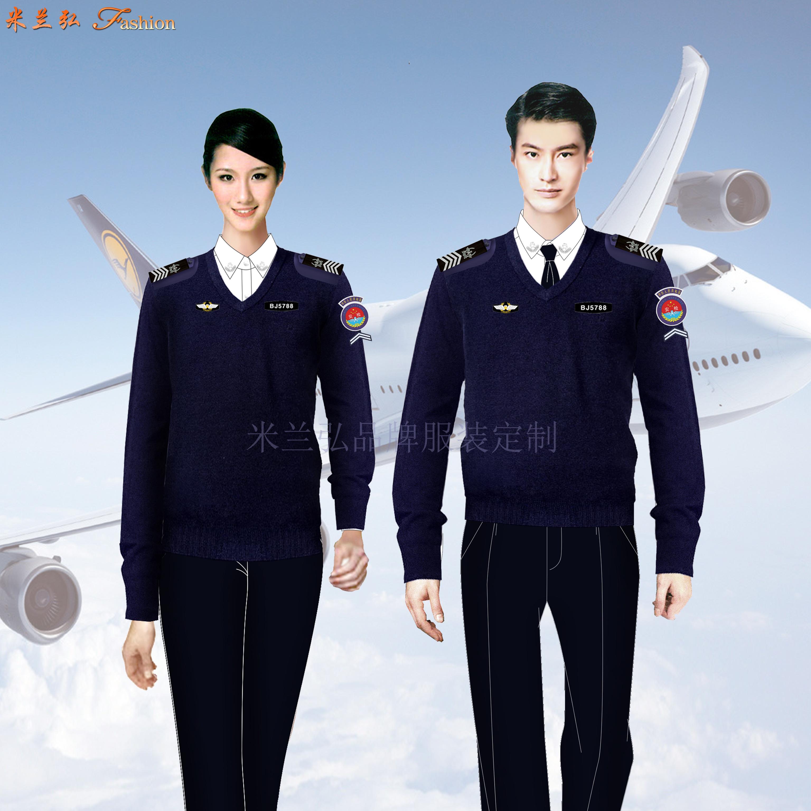 航空機場安檢服定做_高鐵站安檢服定制_汽車客運站安檢服訂做-3