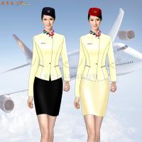 上海空姐服定制 图片_价格_方法_公司-蓝冠注册空姐服👍-1