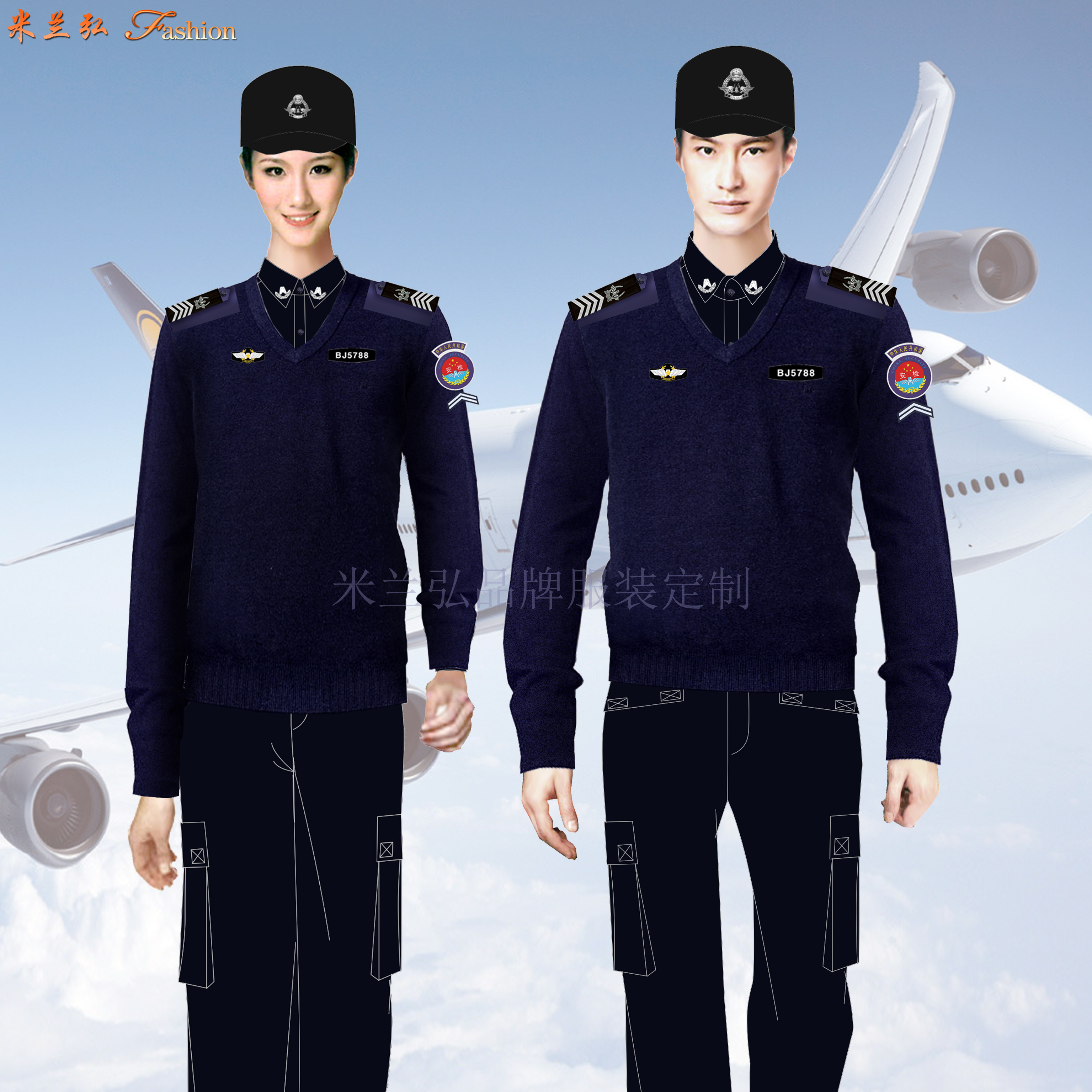 「安檢服定製」「機場安檢服定做」「航空安檢服訂製」-3