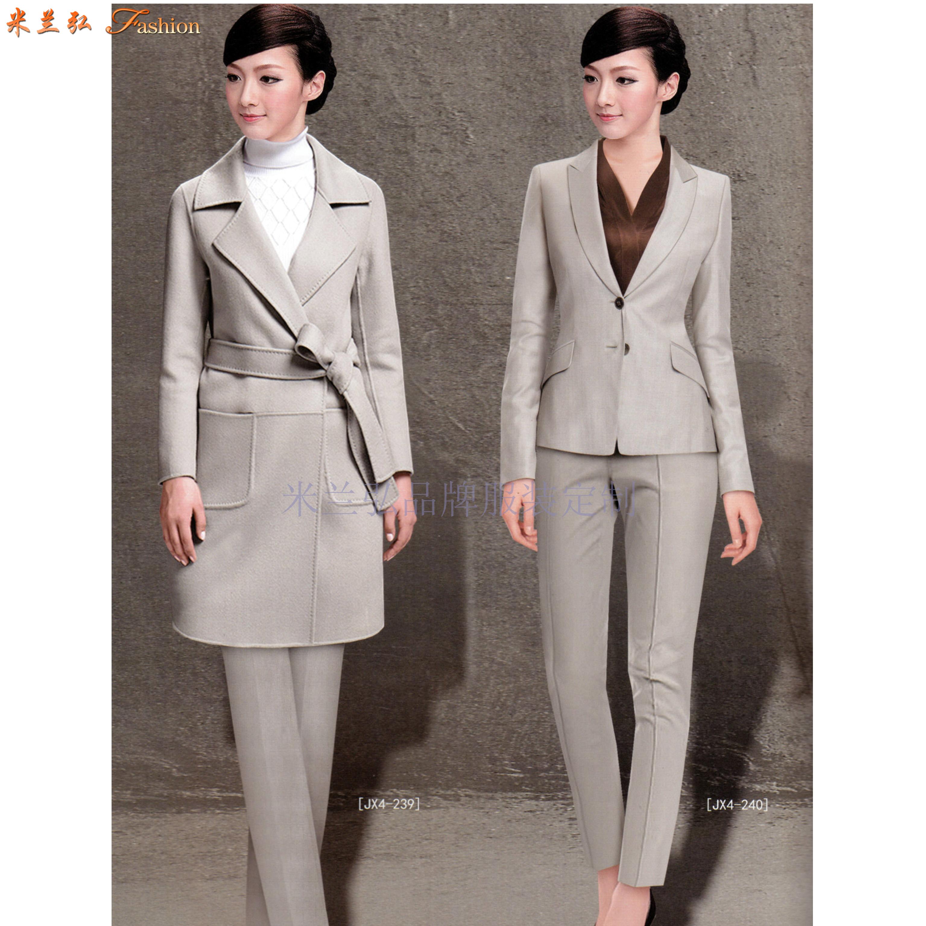 「北京工作西服定做廠家」選擇免費上門量體米蘭弘服裝公司-1