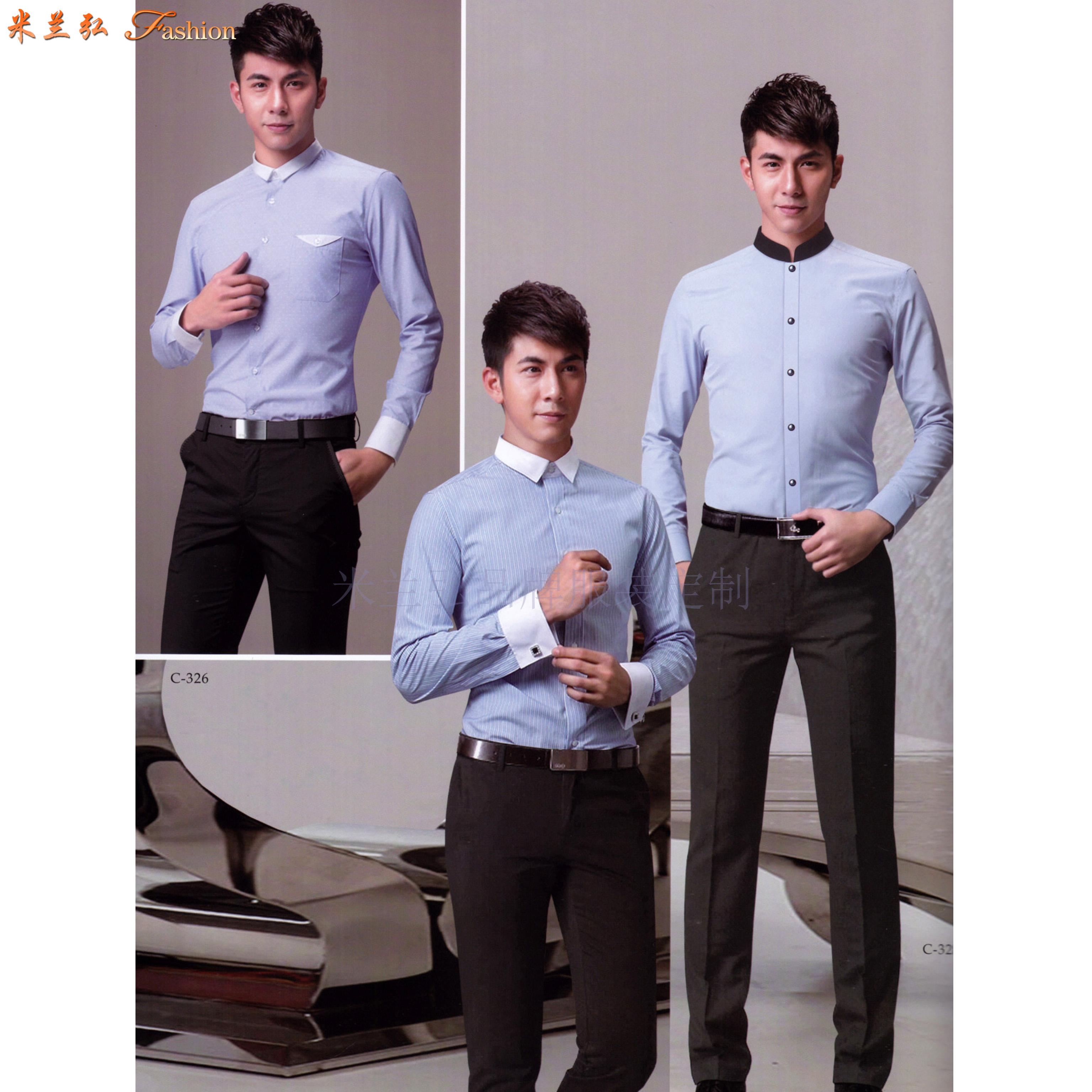 「高级衬衫定制」「私人衬衫定做」品牌衬衫订制厂家-米兰弘-5