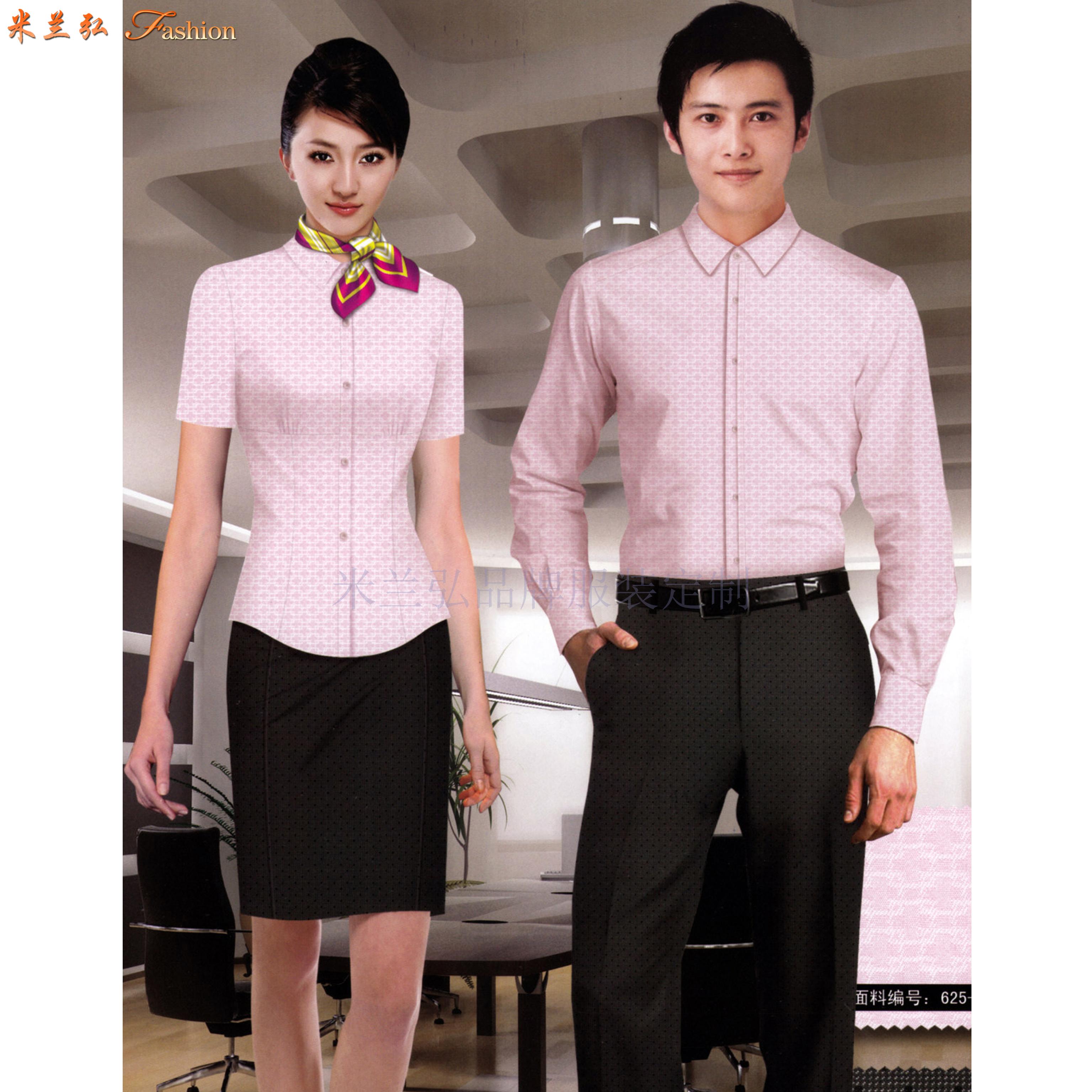 「男式衬衫订制」「女士衬衫定做」工作服衬衫定制工厂-米兰弘-1
