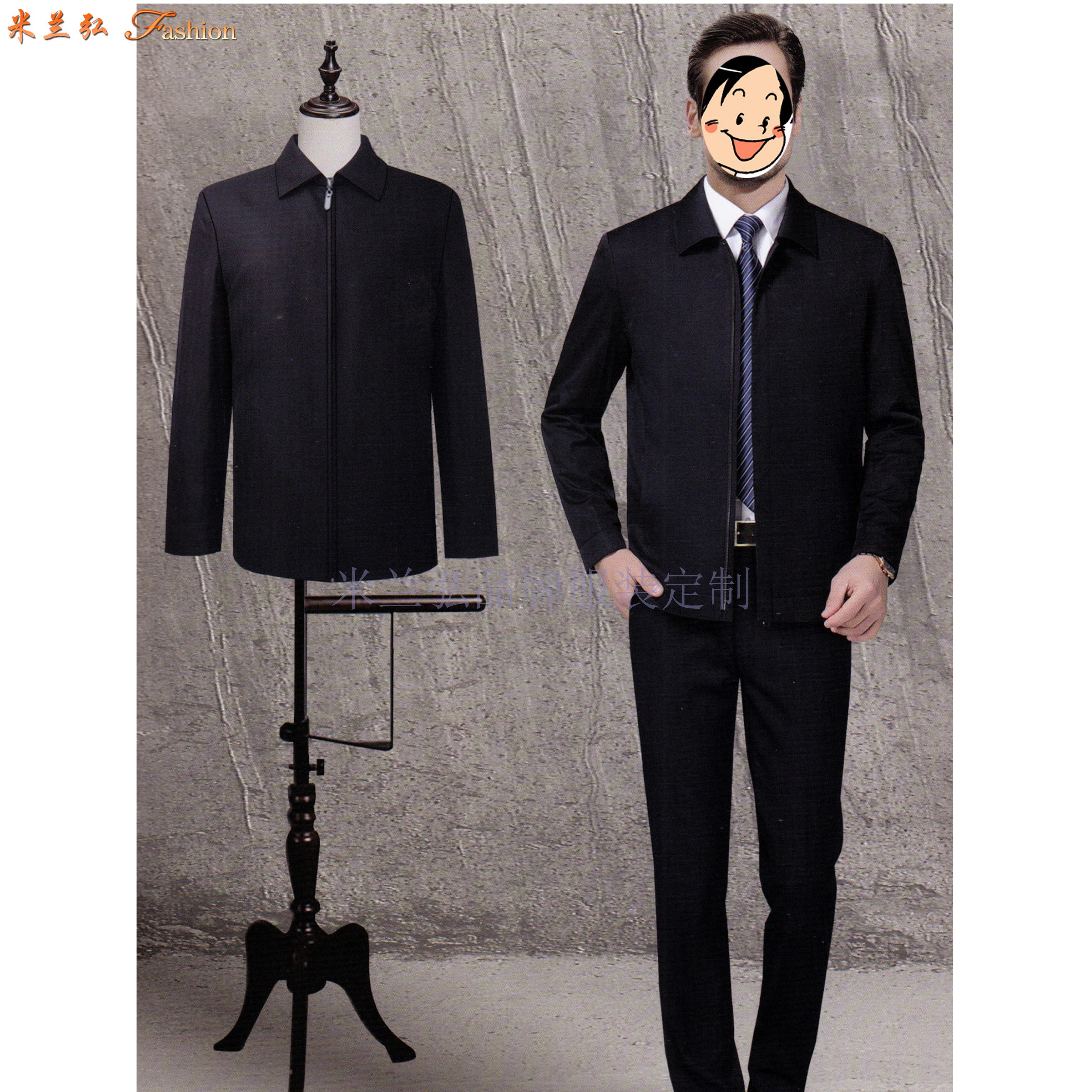 「北京商務夾克定制」「北京商務夾克訂做」推薦米蘭弘服裝公司-1