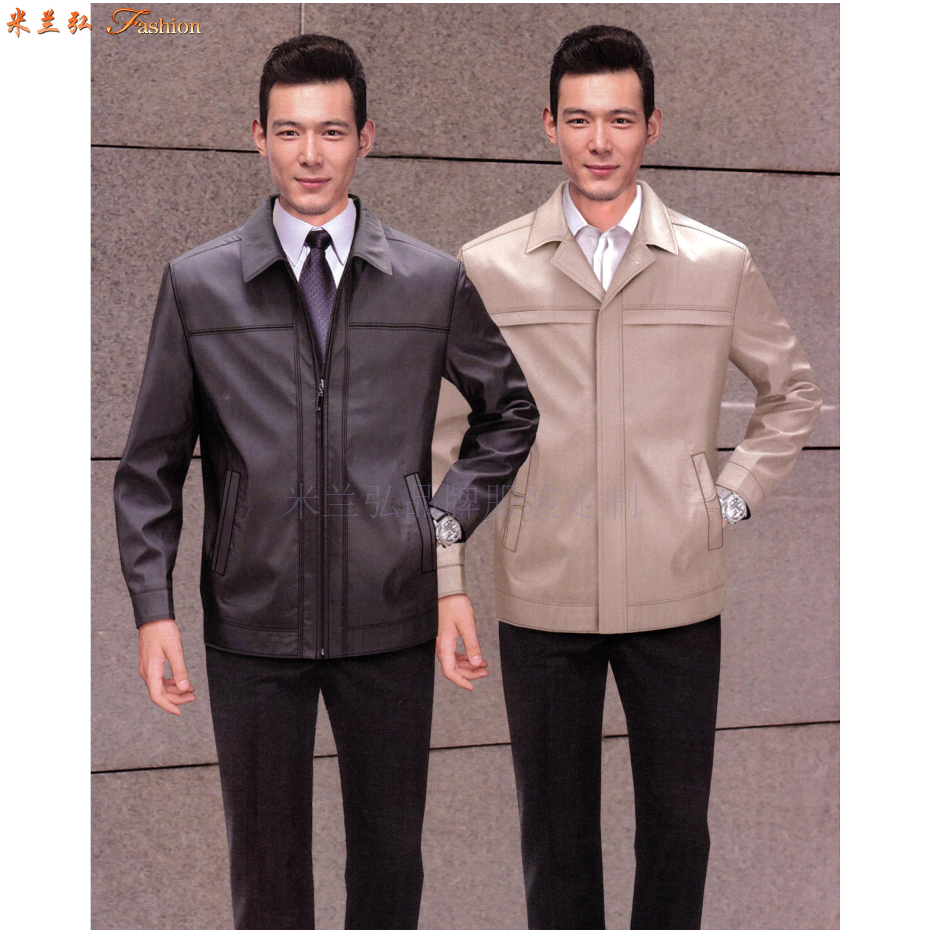 「北京商務夾克定制」「北京商務夾克訂做」推薦米蘭弘服裝公司-2
