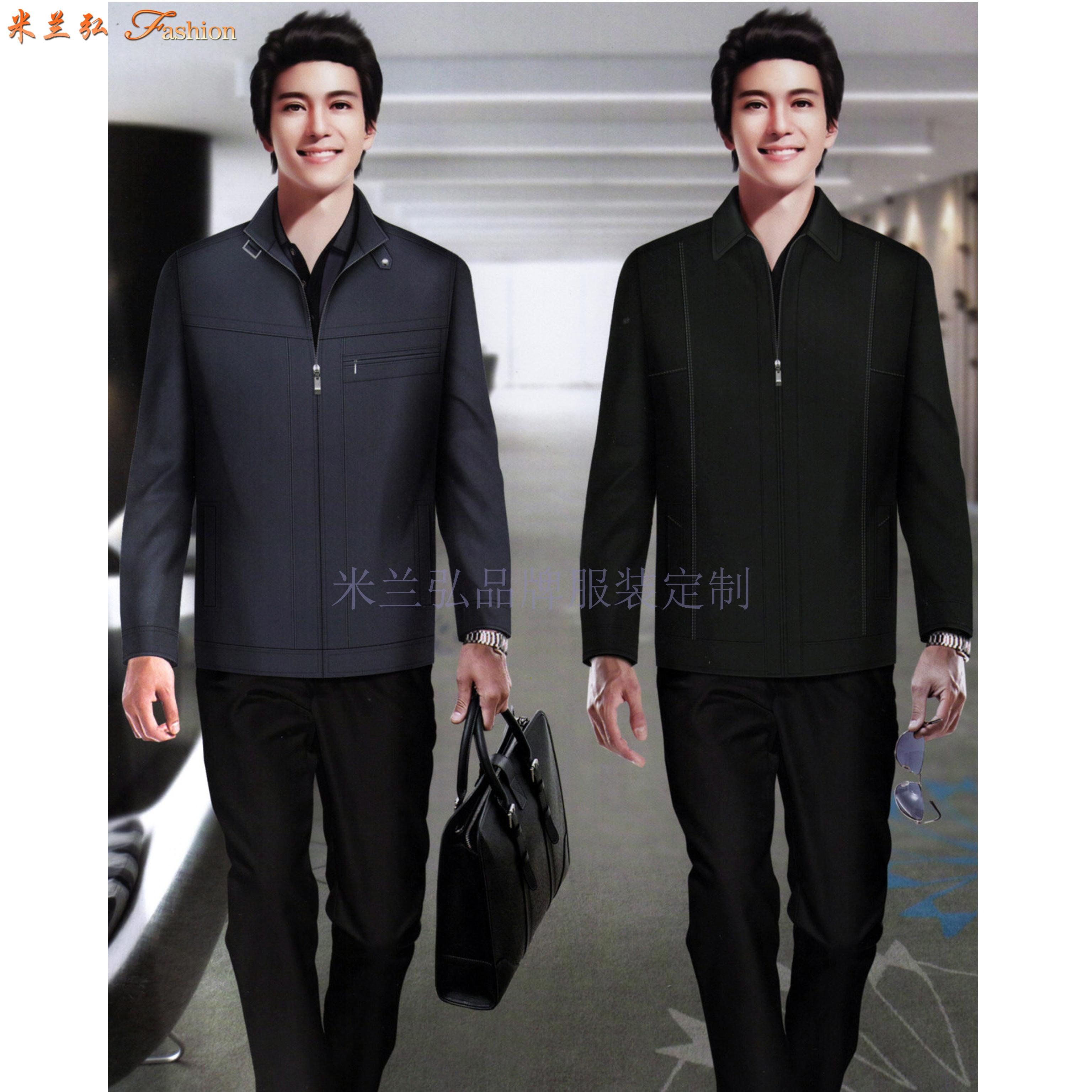 「北京商務夾克定制」「北京商務夾克訂做」推薦米蘭弘服裝公司-4