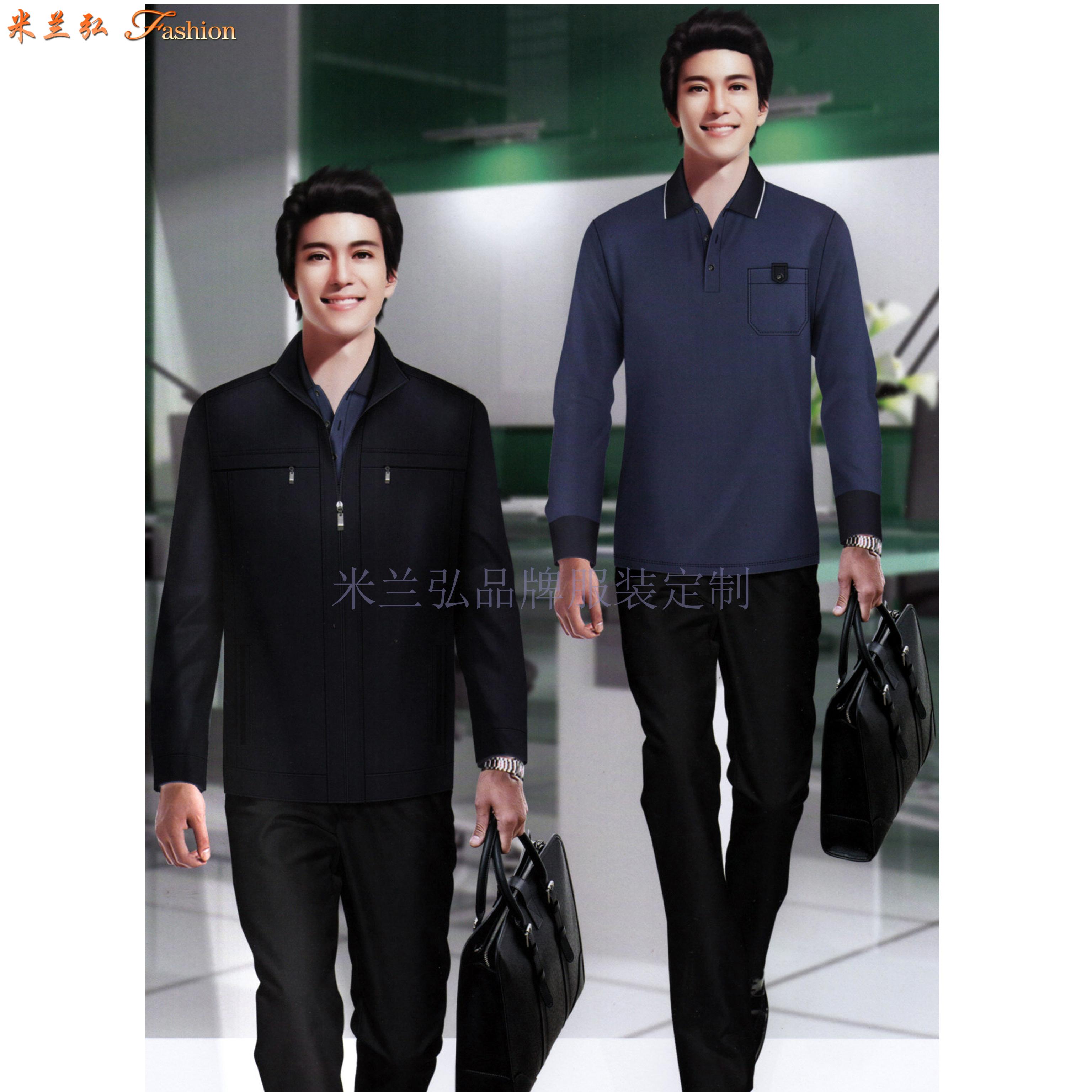 「北京商務夾克定制」「北京商務夾克訂做」推薦米蘭弘服裝公司-5