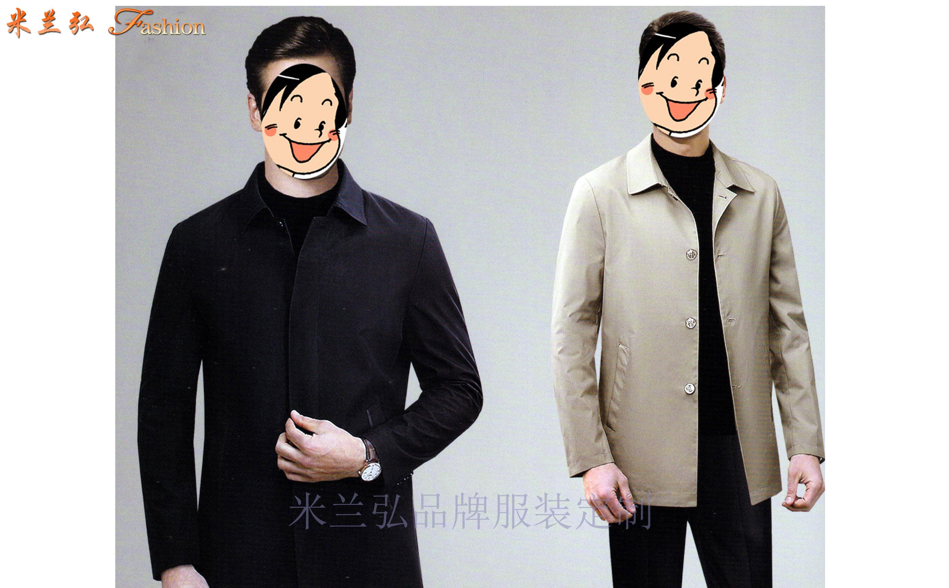 「北京商務夾克定制」「北京商務夾克訂做」推薦米蘭弘服裝廠家