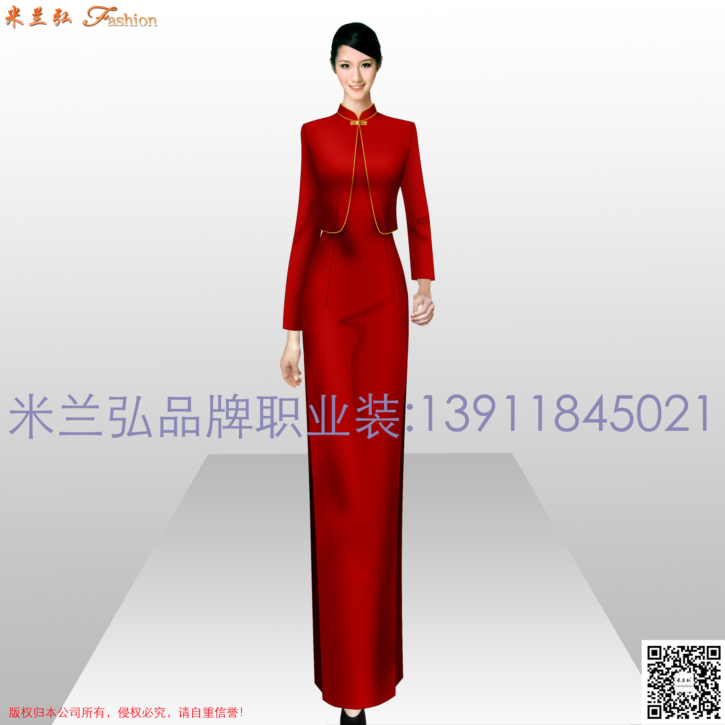 「中式旗袍定制」「古典旗袍订制」-米兰弘品牌服装-2