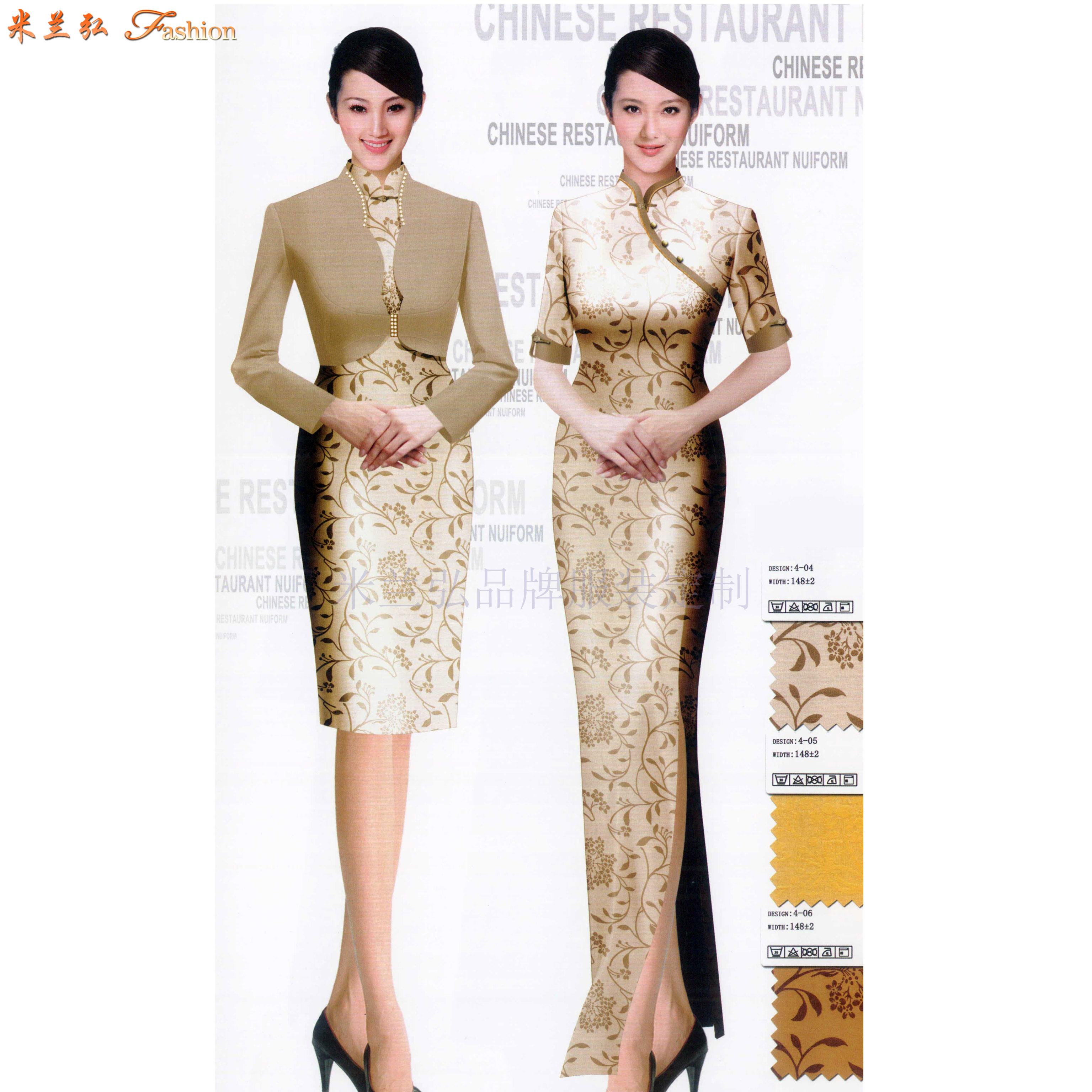 「禮儀旗袍定制款式」「禮儀旗袍訂做圖片」-米蘭弘品牌服裝-4