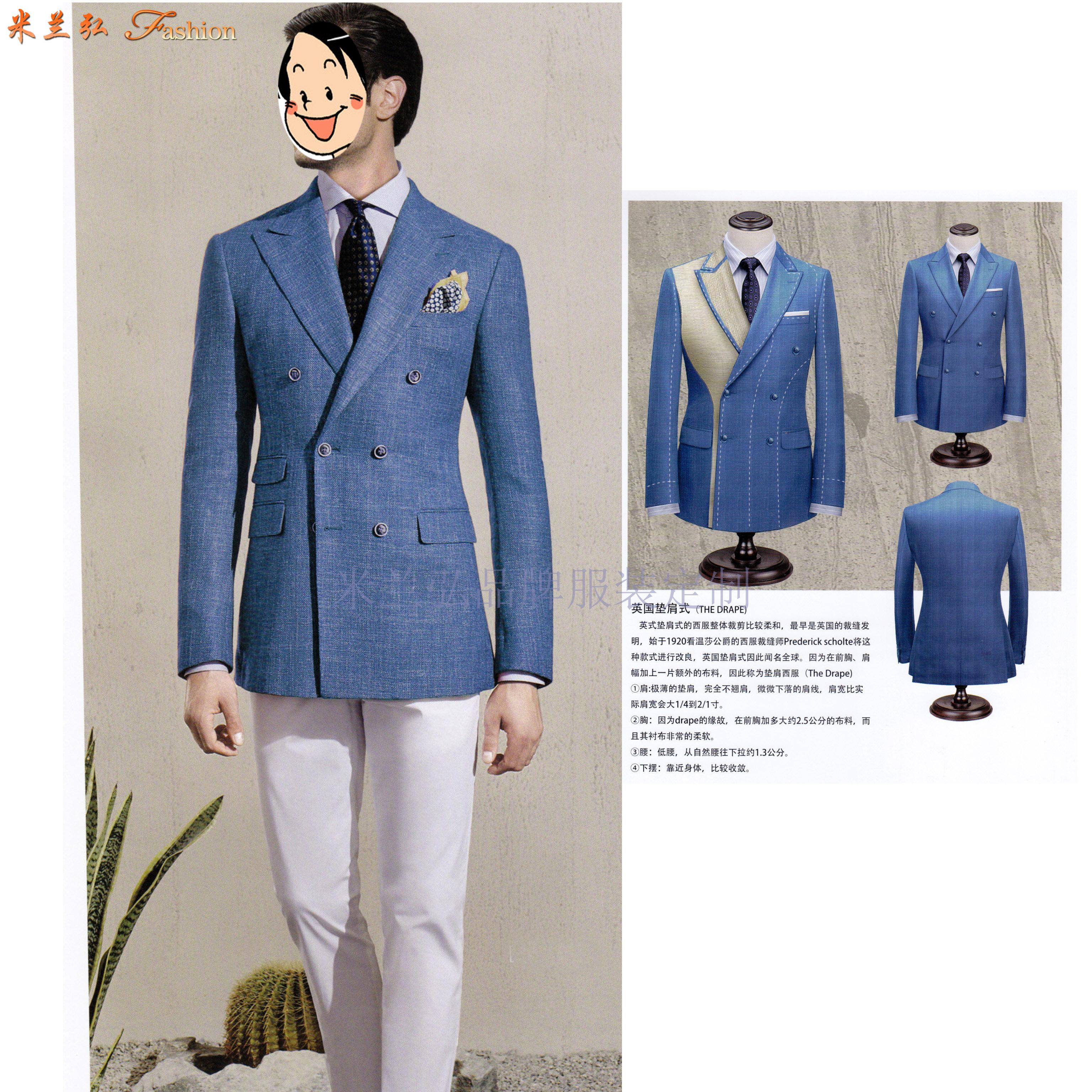 「濟南正裝定制」「濟南西裝訂制」推薦性價比高的米蘭弘服裝-1