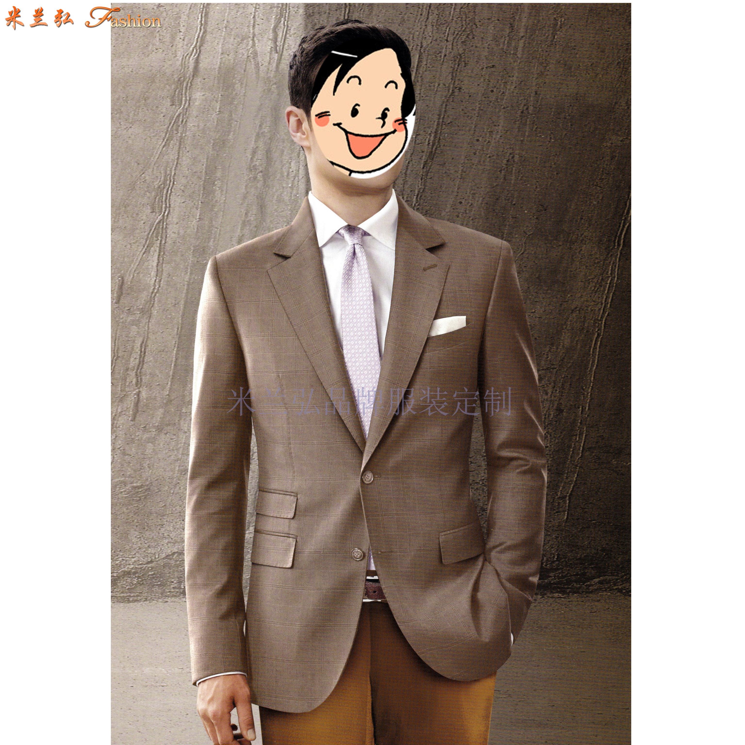 「西服」北京SOHO量身定制正裝西服的專業公司-米蘭弘服裝-1