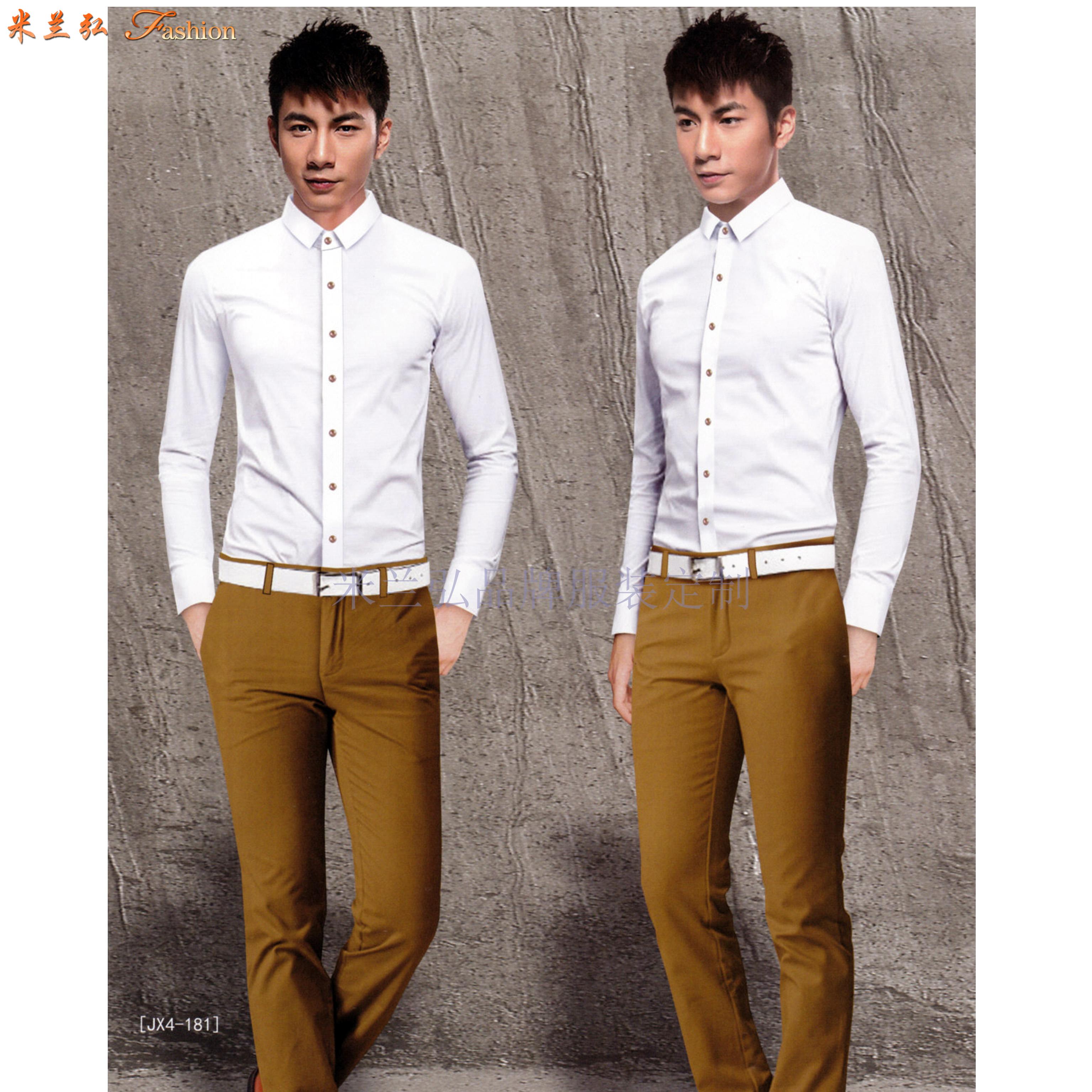 「银川衬衫定制」「西夏区衬衫定做」衬衫订制厂家-米兰弘-3