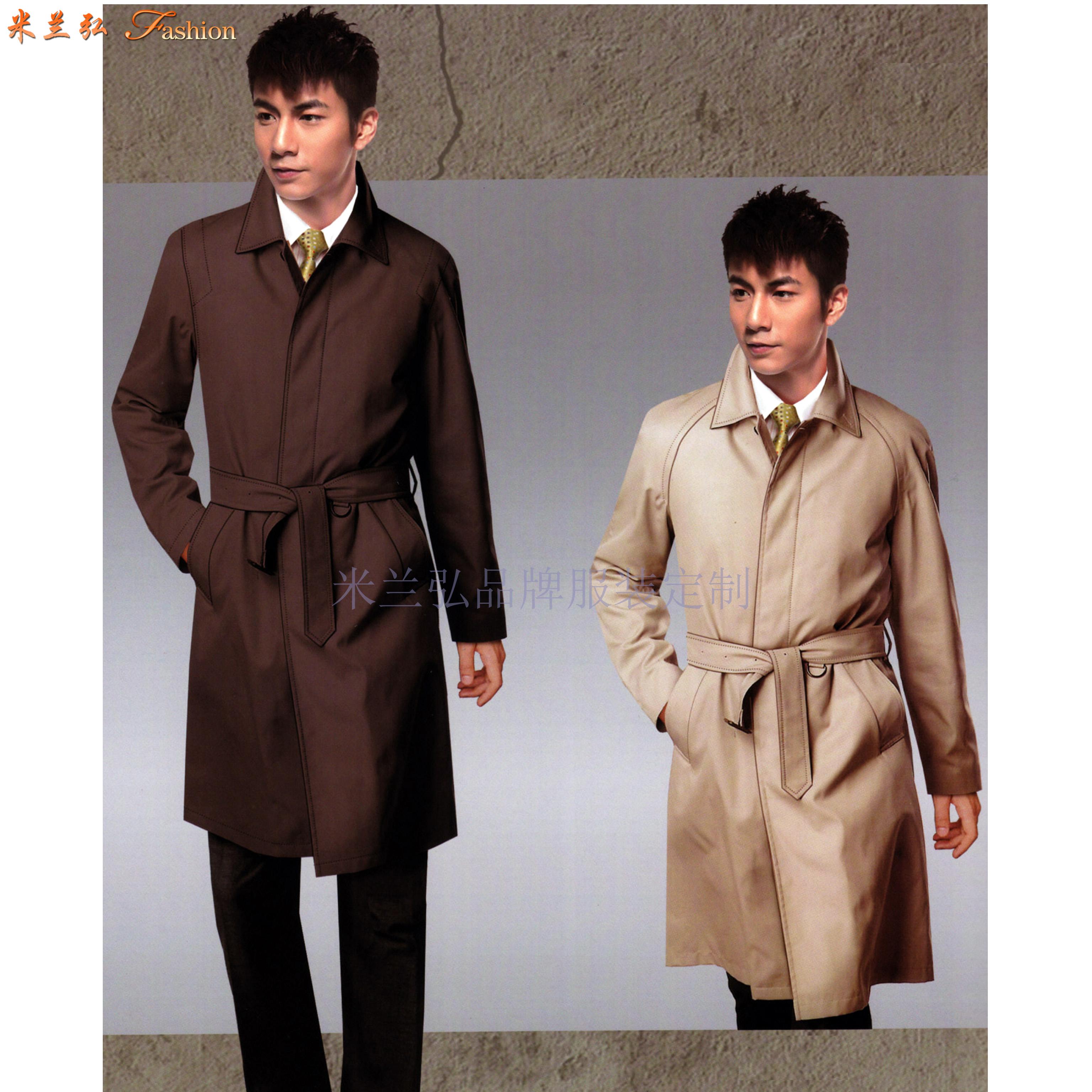 「大衣」銀川定制羊毛商務大衣的貨真價實公司-米蘭弘服裝-5