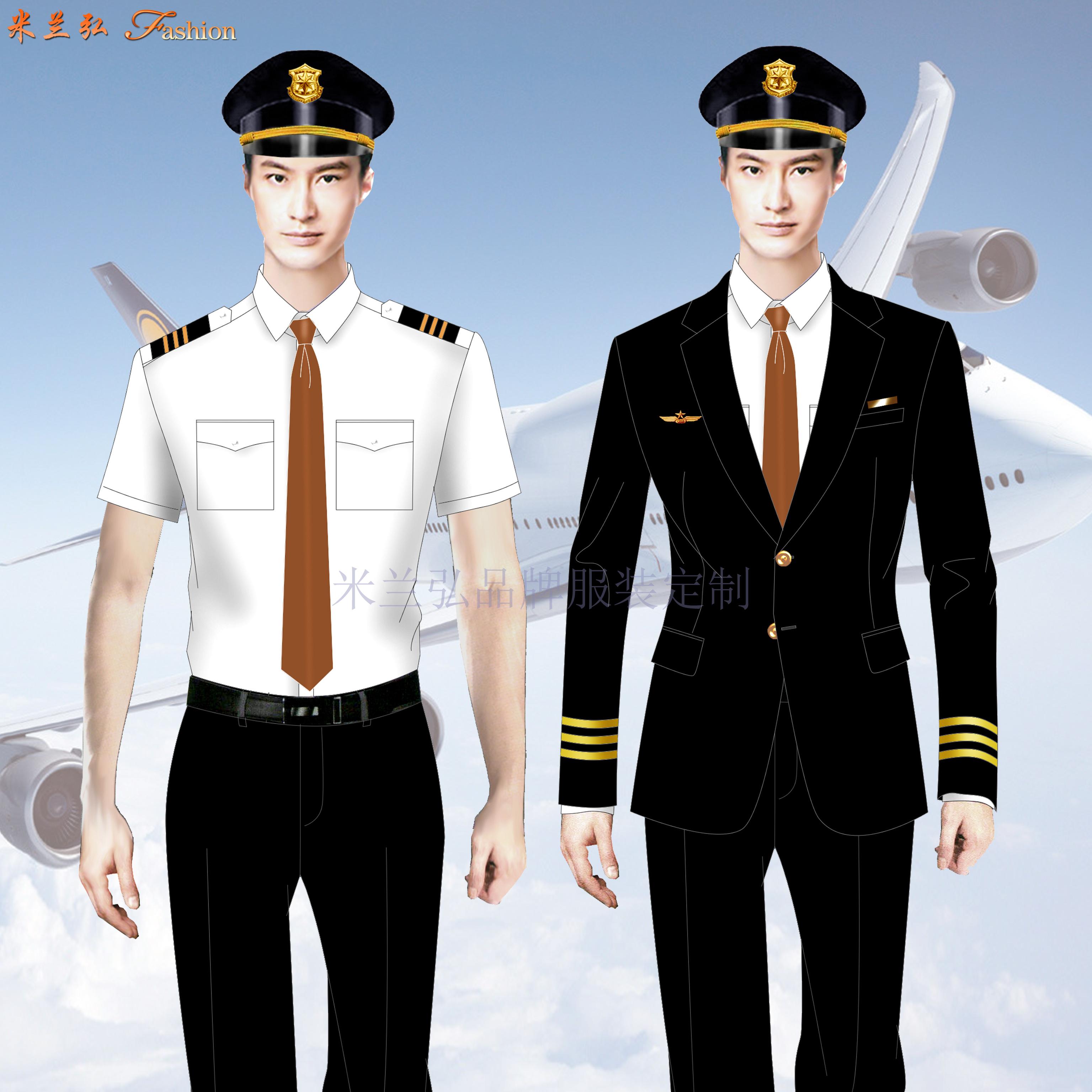 「航空西服」專業設計制作航空公司機師正裝西服-米蘭弘服裝-1