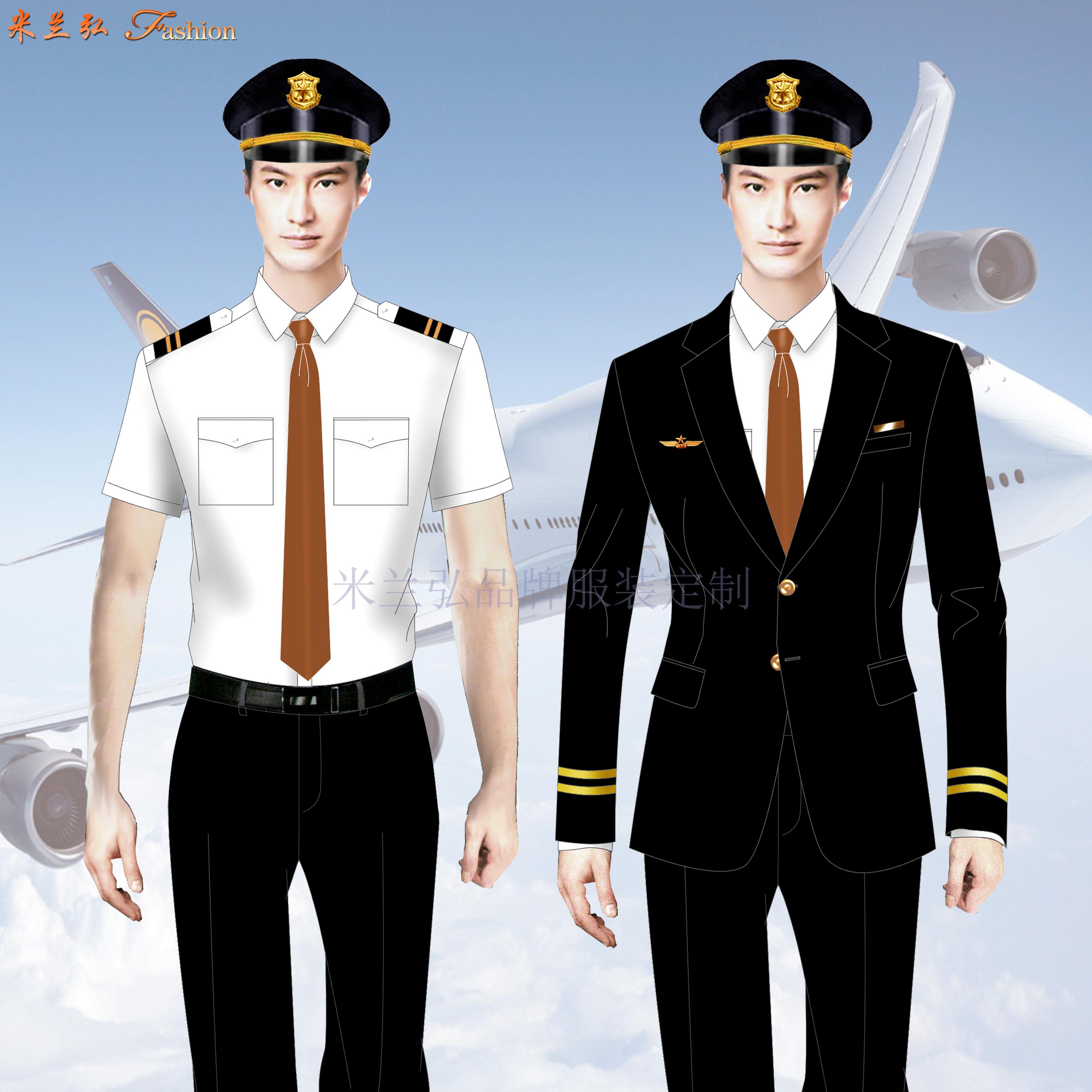 「航空西服」專業設計制作航空公司機師正裝西服-米蘭弘服裝-2