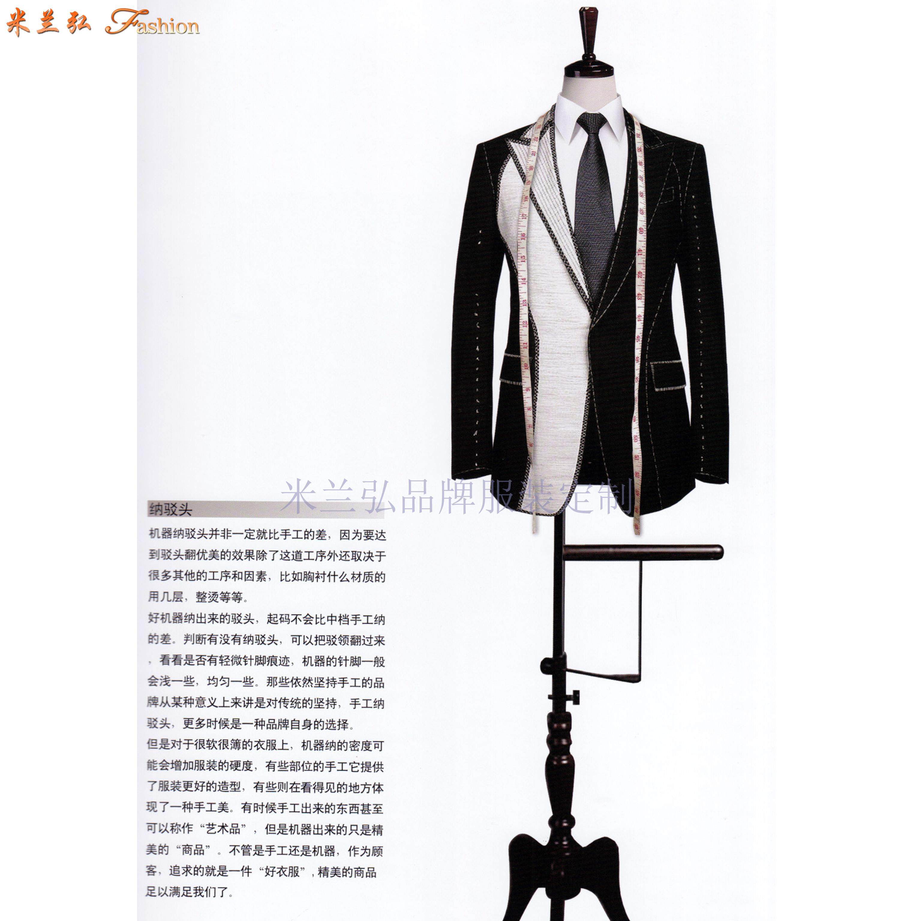 「北京羊毛西服定制」「北京羊毛西服订制」推荐西装笔挺米兰弘服装-2