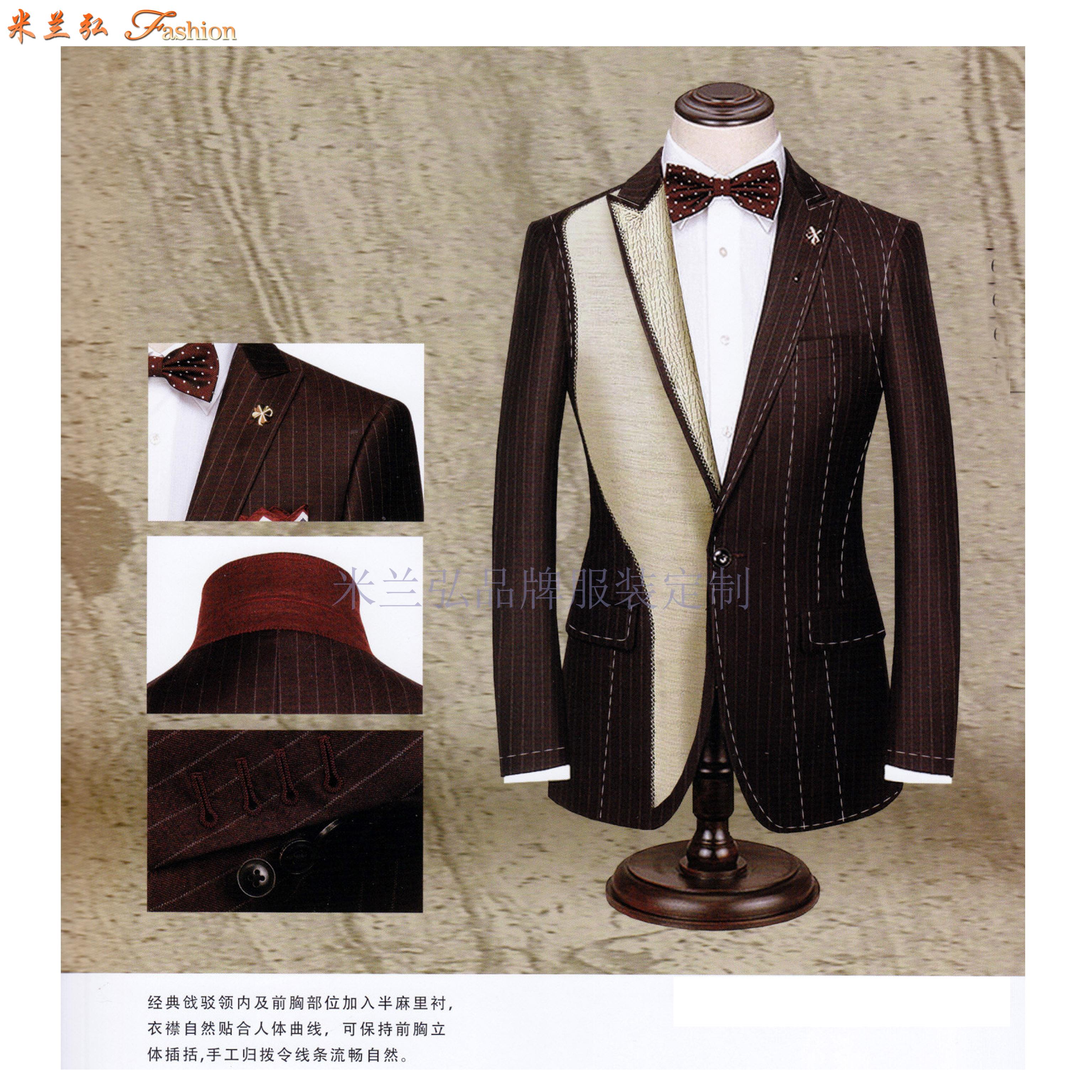 「北京羊毛西服定制」「北京羊毛西服订制」推荐西装笔挺米兰弘服装-1