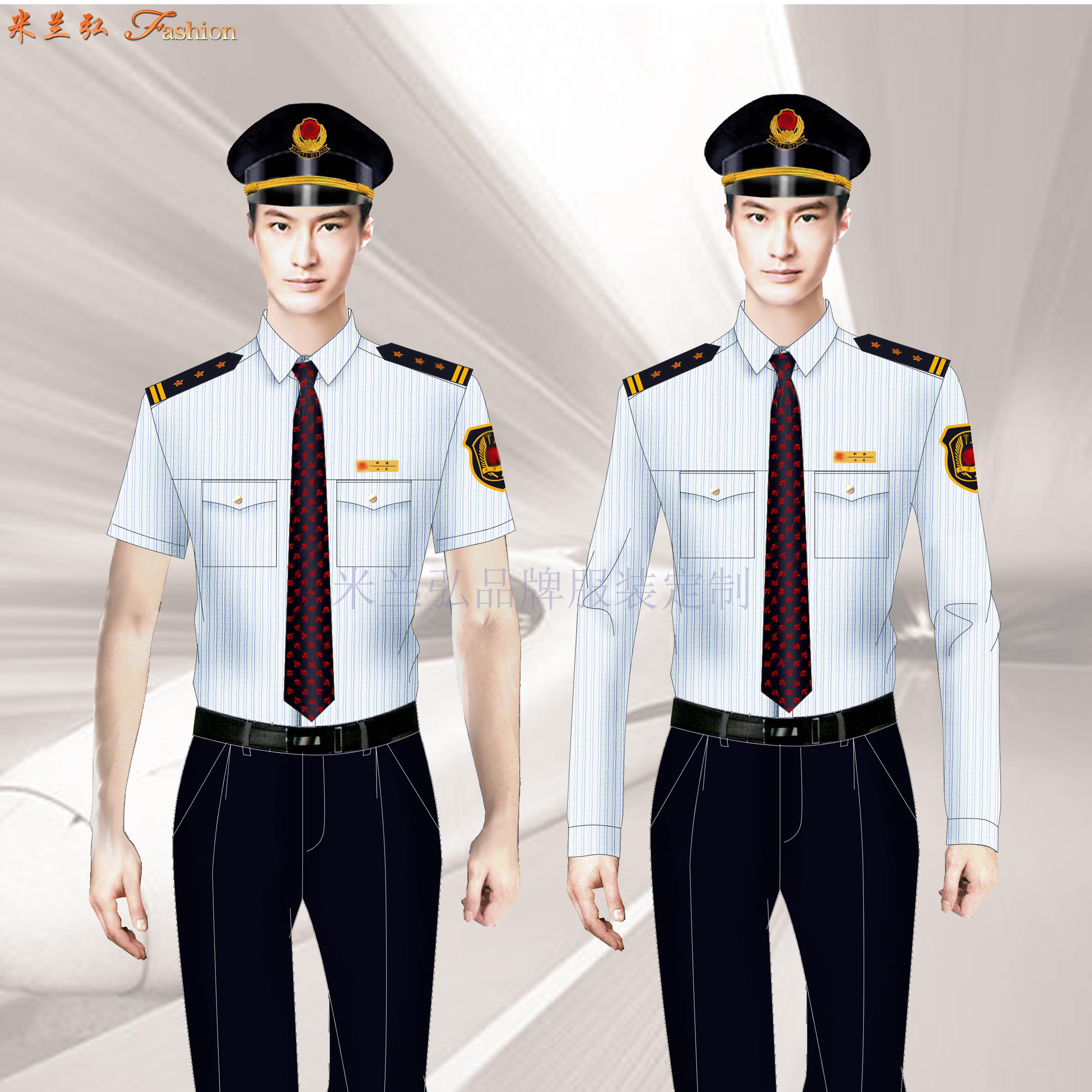 「地鐵服裝定做」圖片_價格_方法_面料_公司-米蘭弘服裝-4