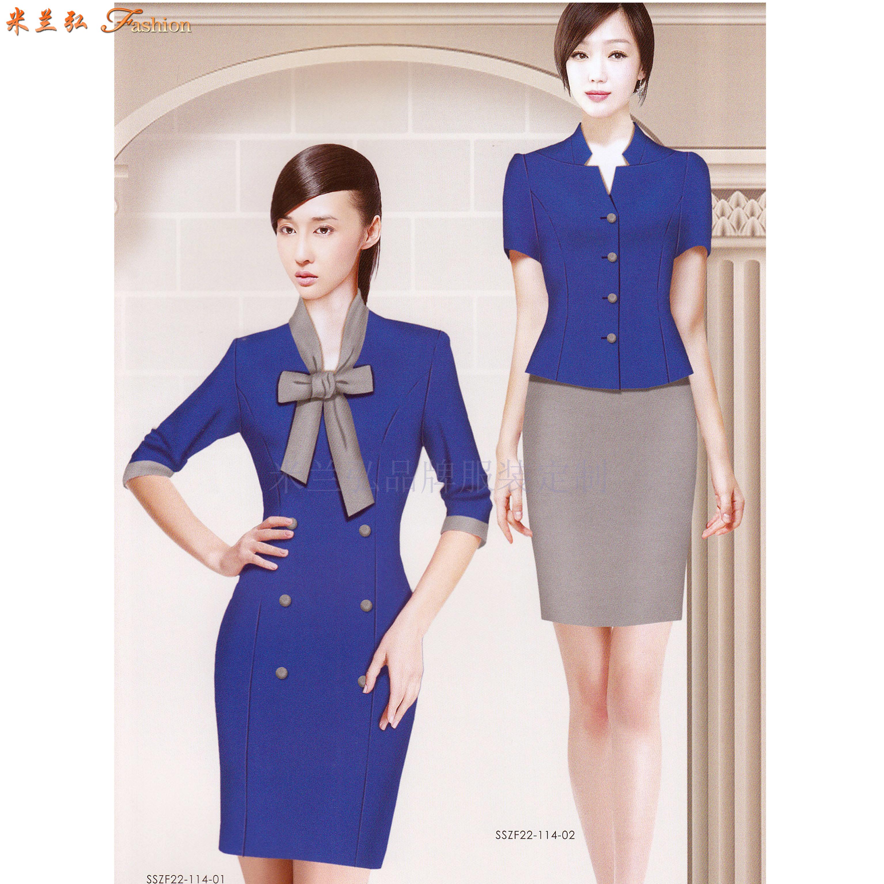 「地鐵職業裝」北京地鐵職業裝定做誠信可靠公司-米蘭弘服裝-4